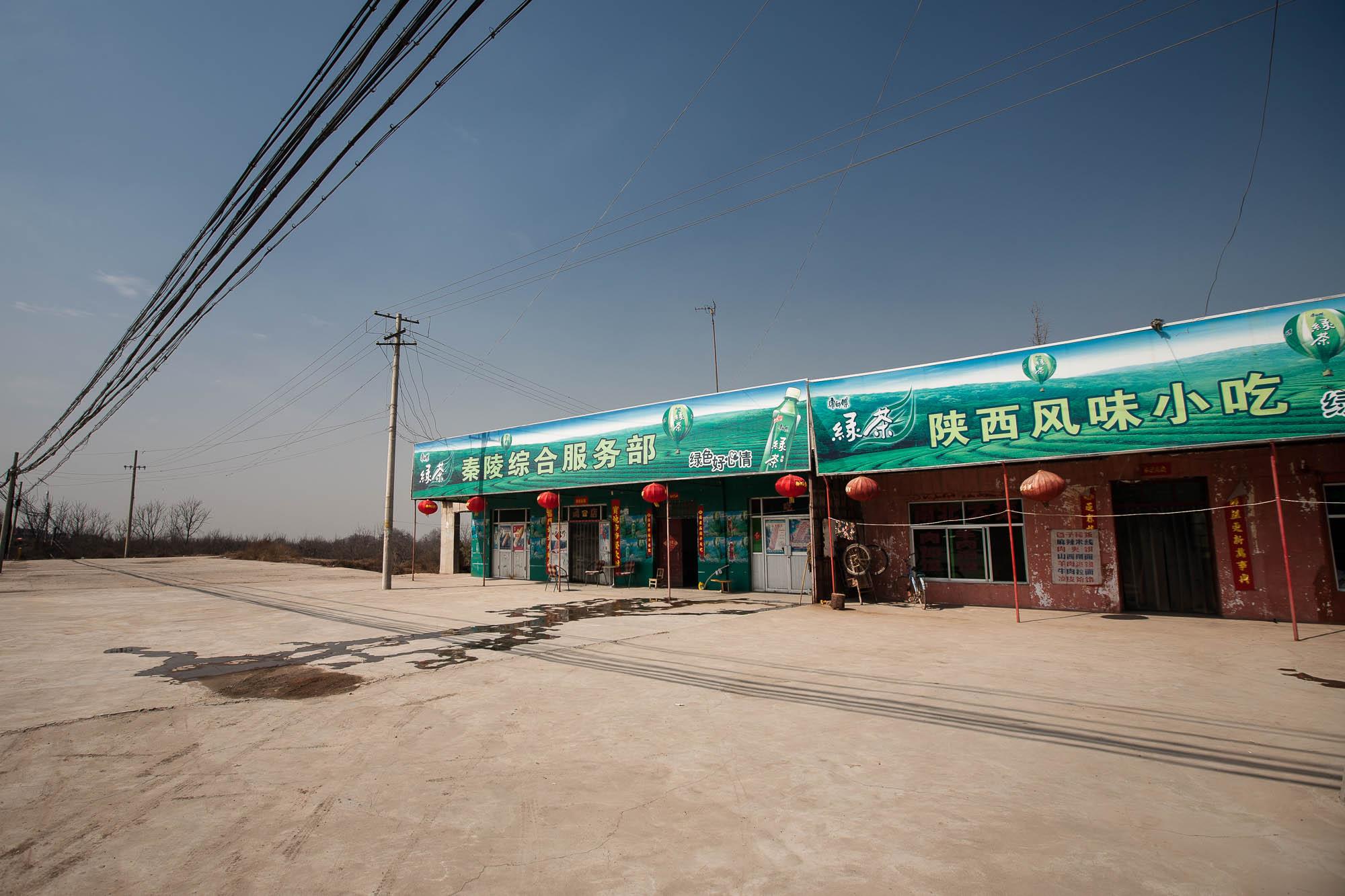 shop fronts