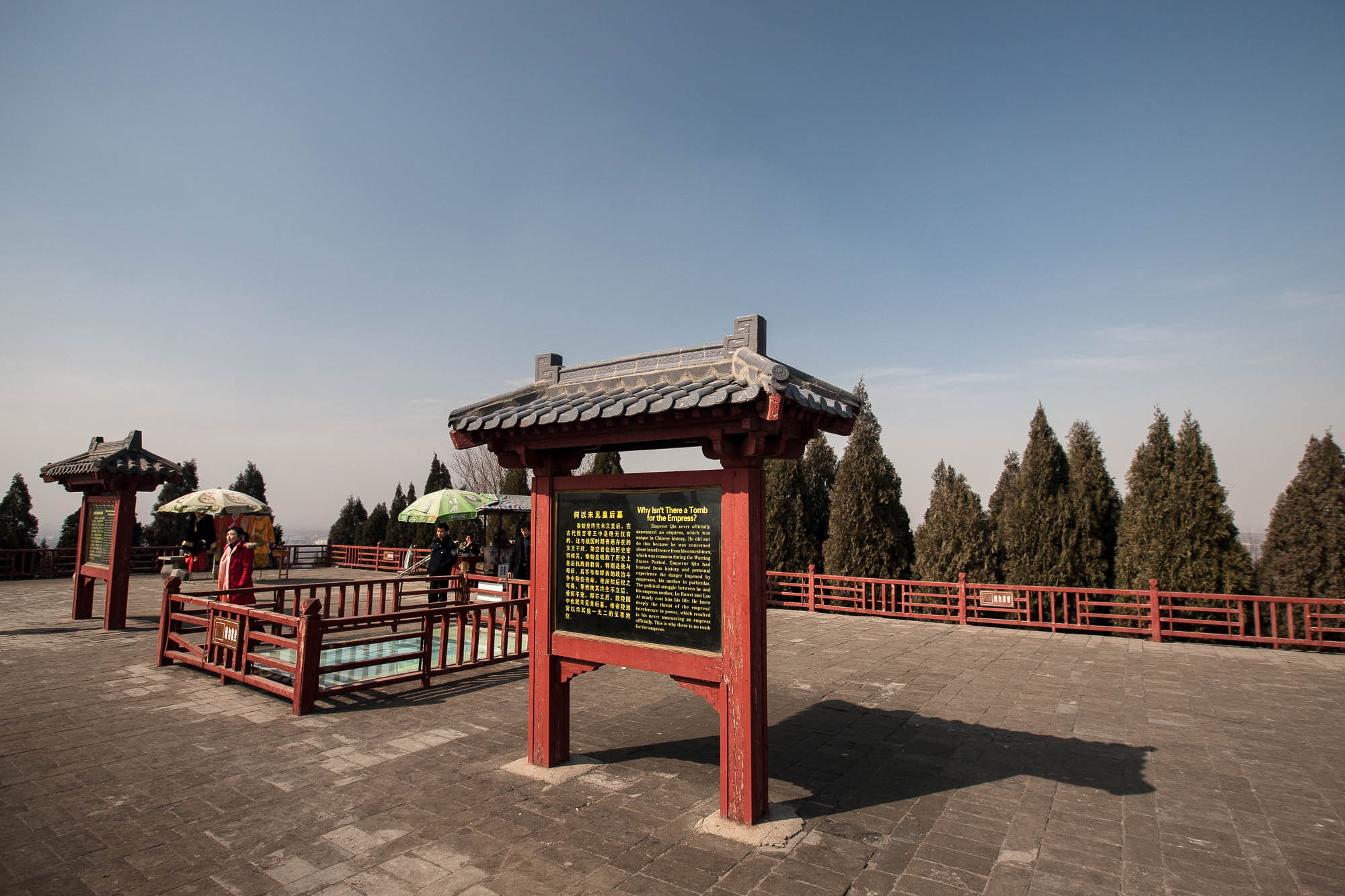 top of Qin Shihuang's mausoleum