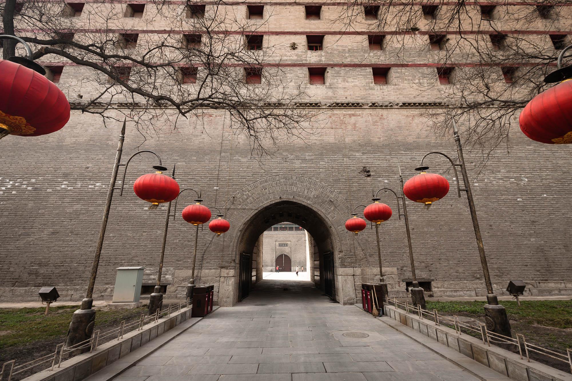 Changle Gate