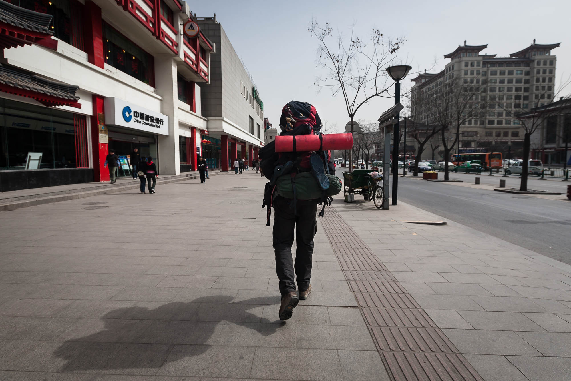 on foot through Xi'an