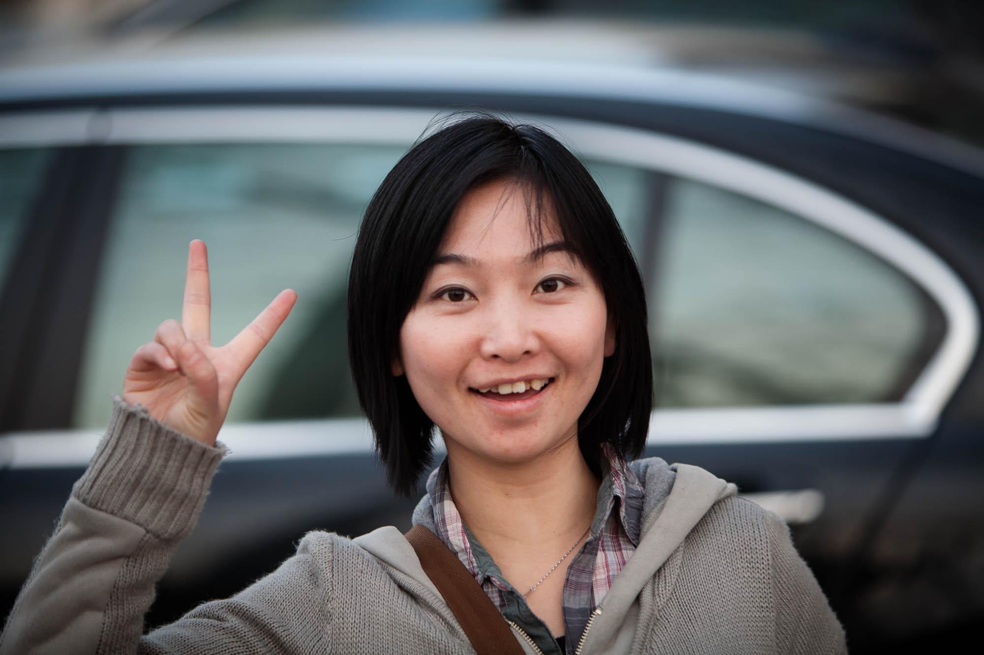 Yang Ling