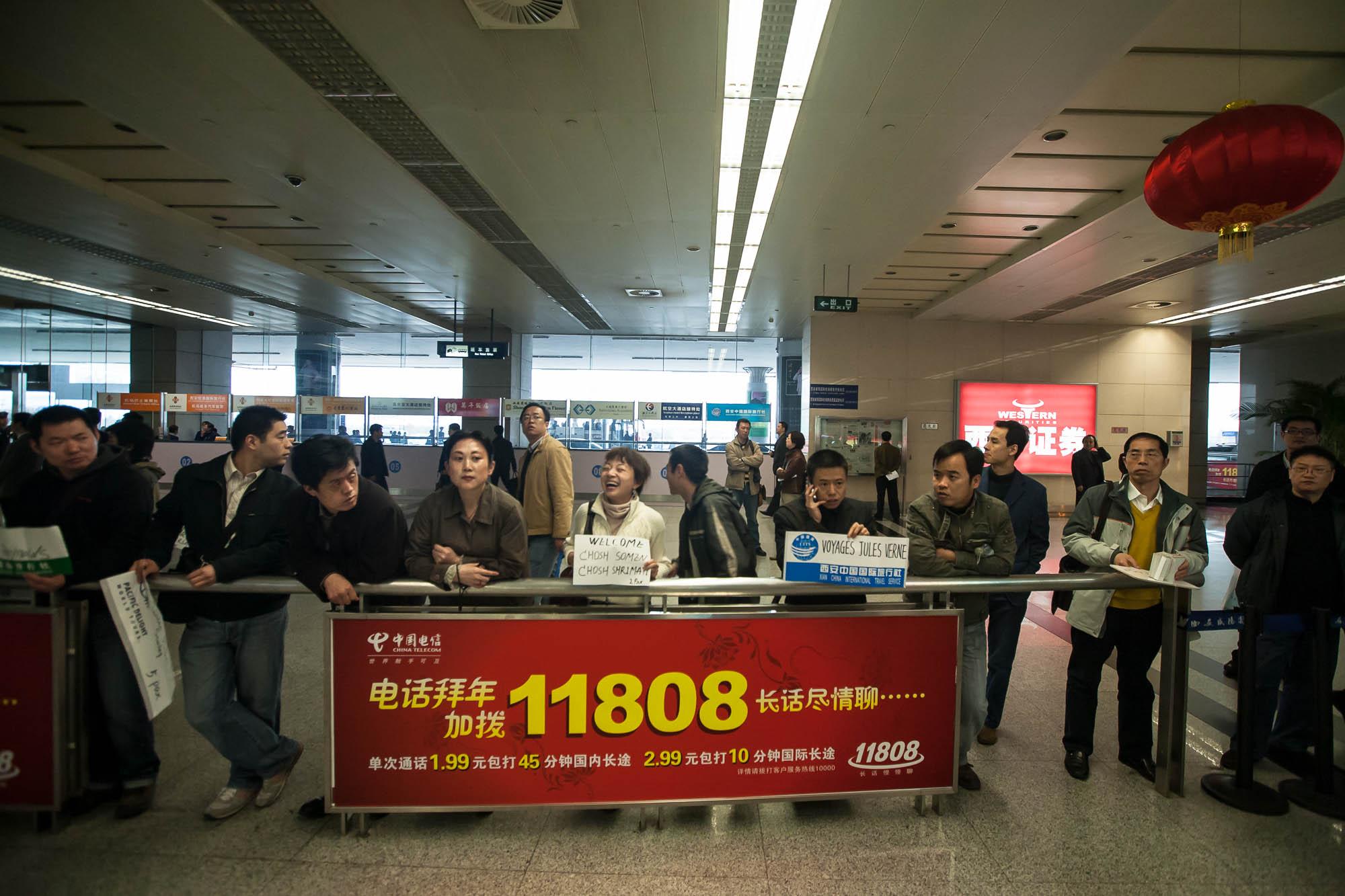 arrival in Xianyang