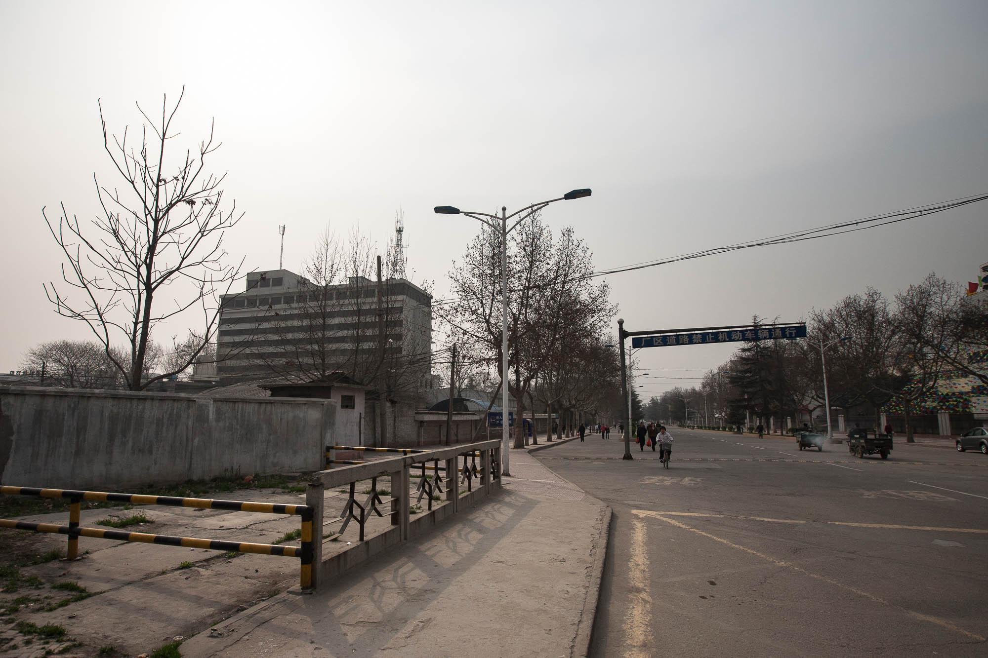 Xianyang street