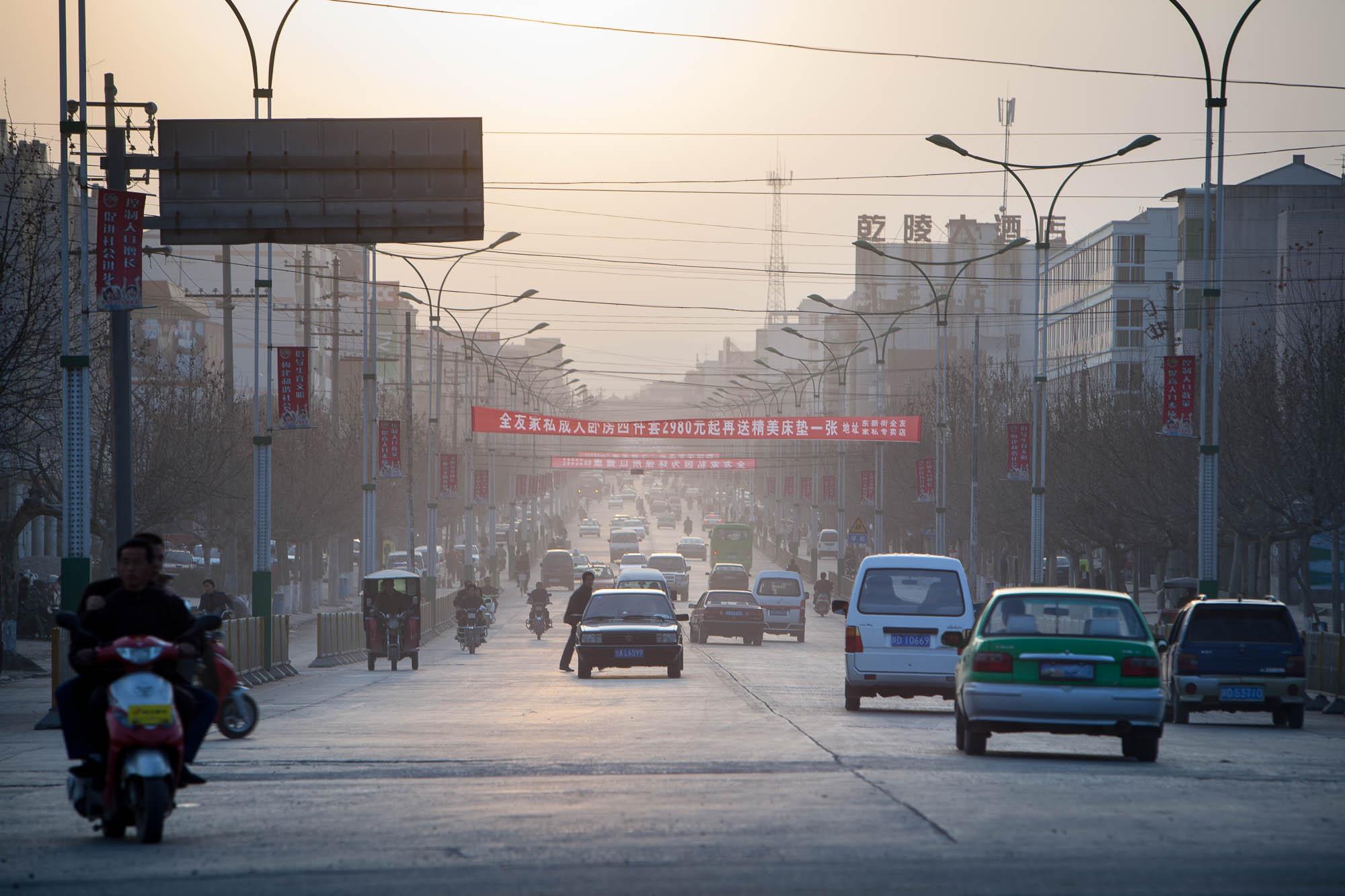 Qianxian