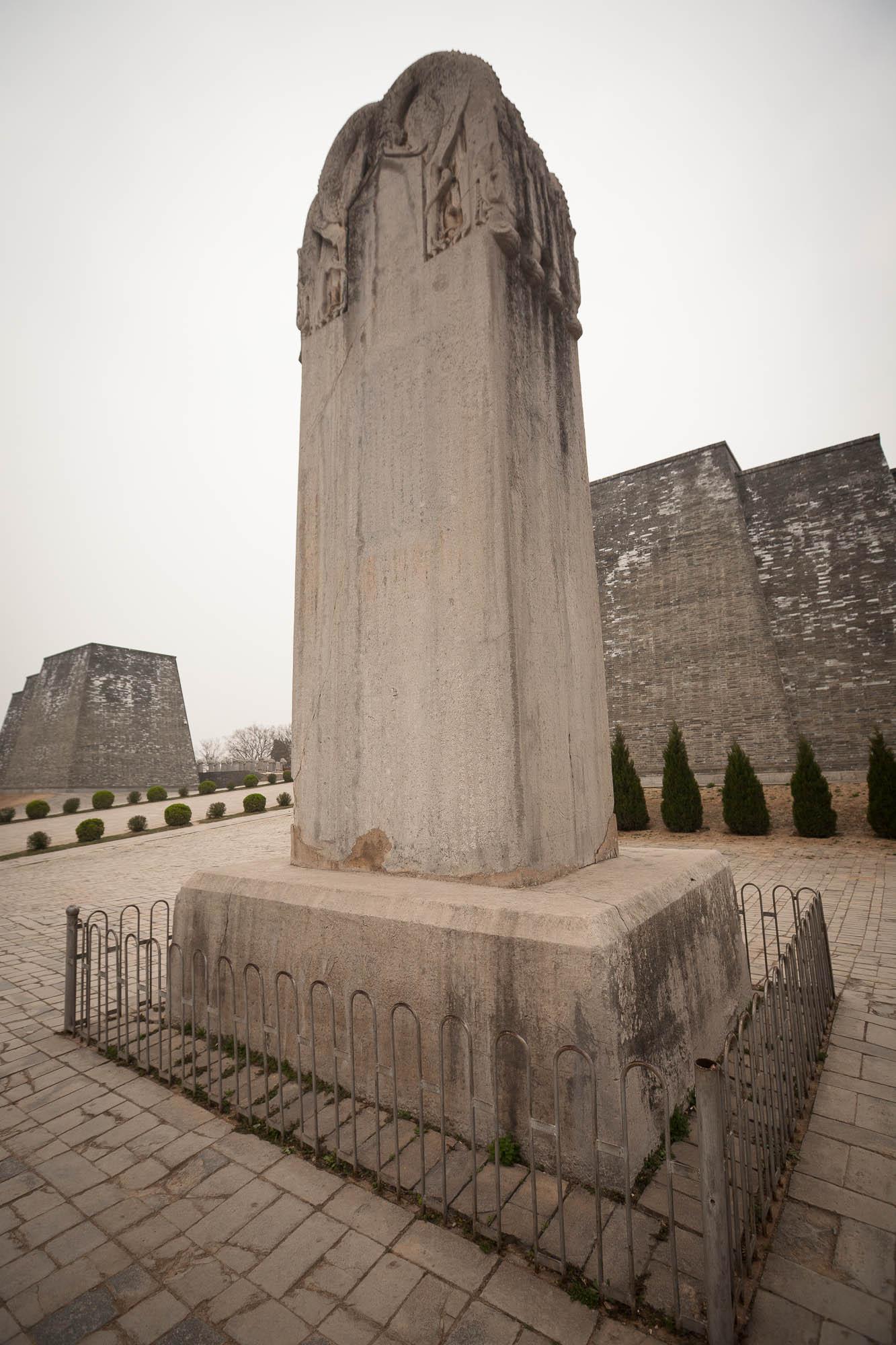 Wu Zetian's stele