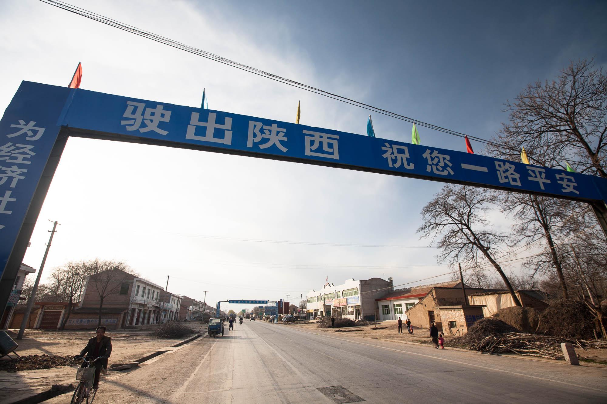 Farewell Shaanxi