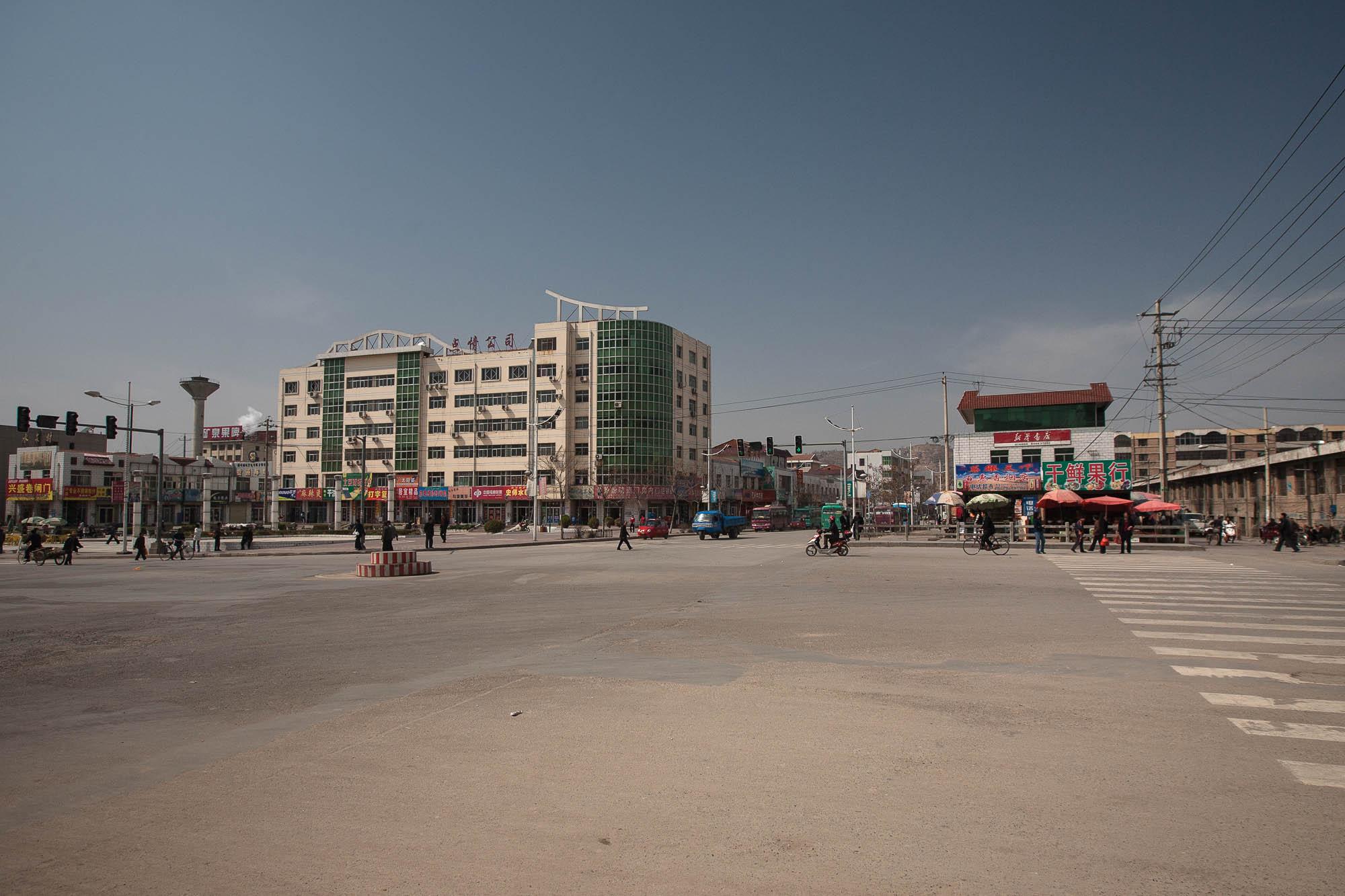 Jingchuan