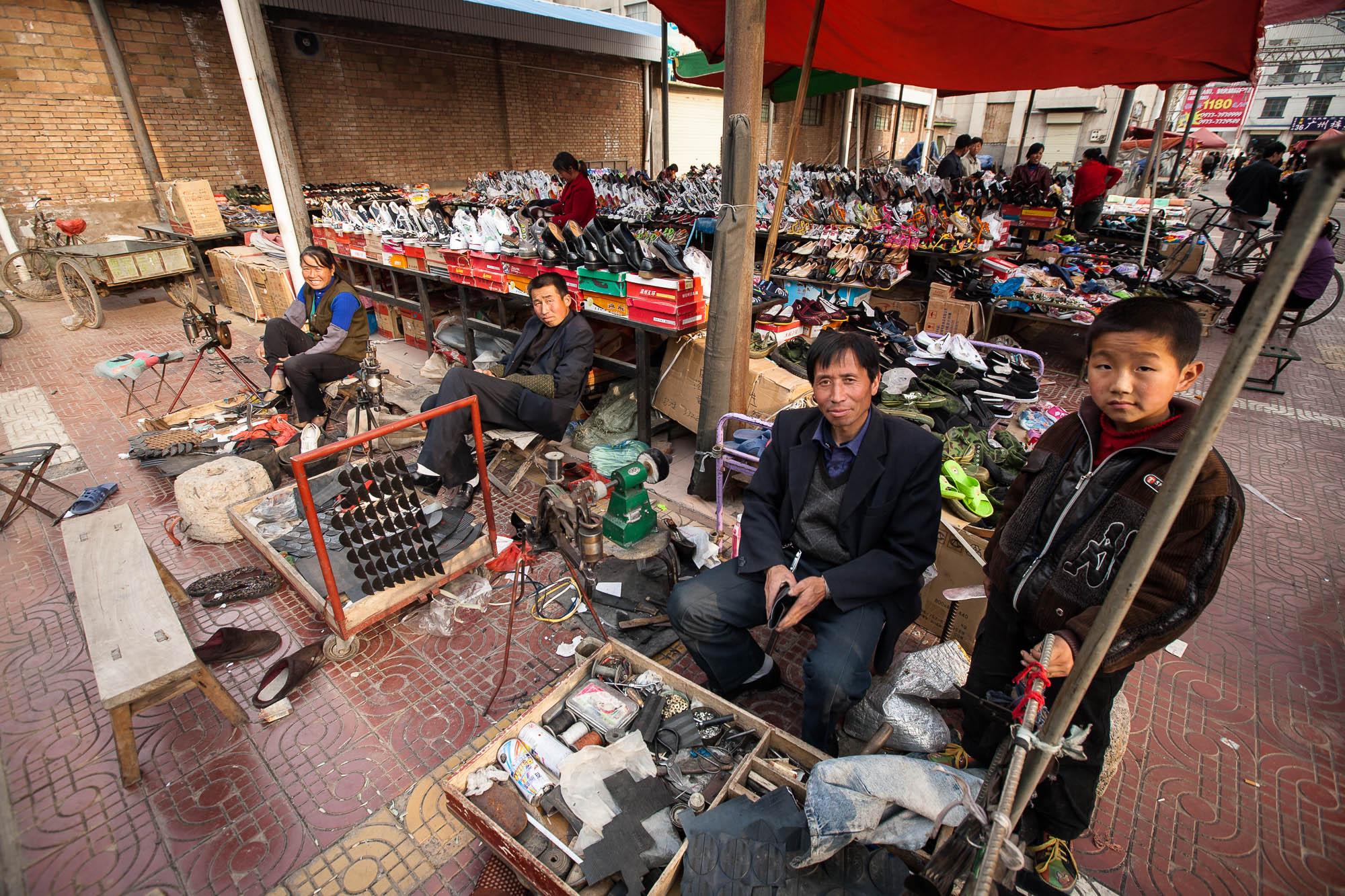 shoemaker Lü