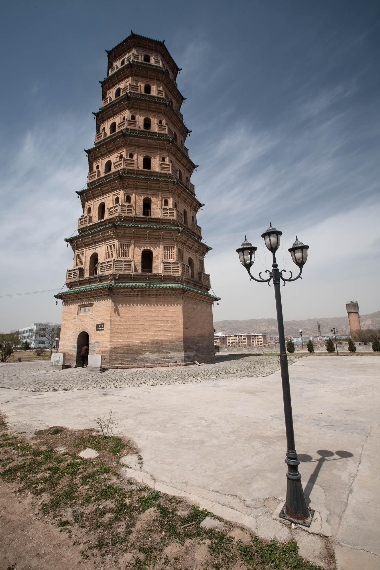 Bao Pagoda