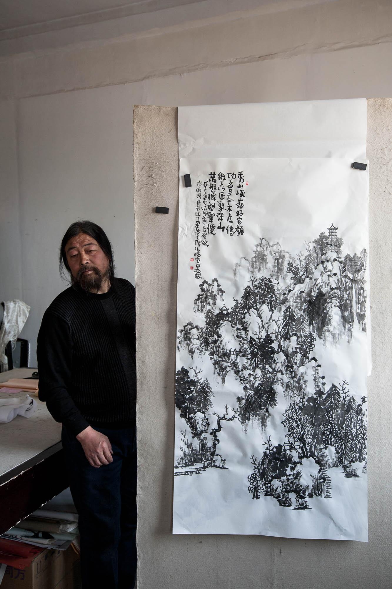 Lin Yufeng