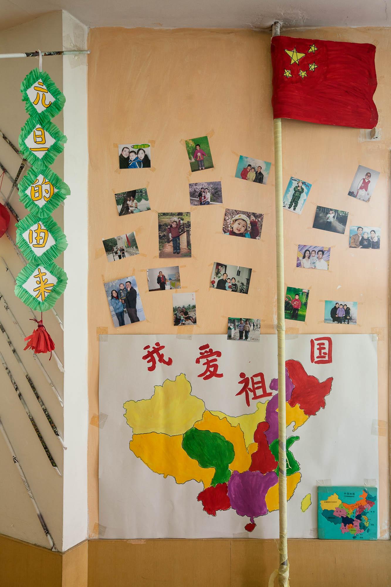 kindergarten wall