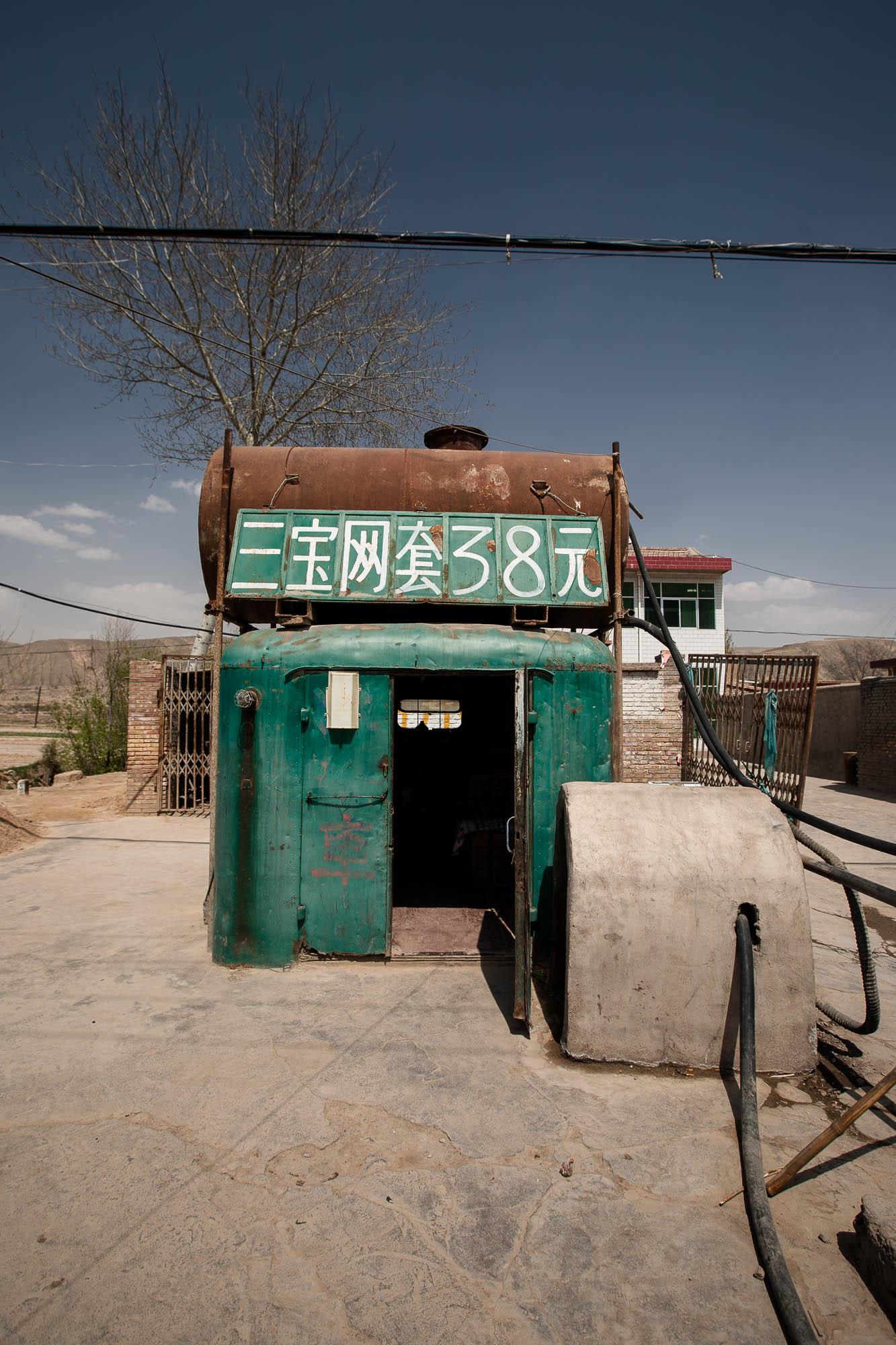38 yuan door