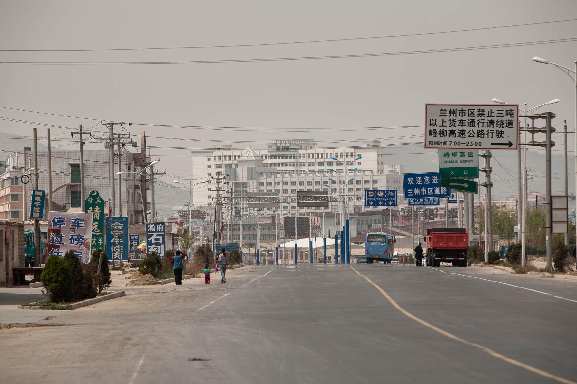 outskirts of Lanzhou
