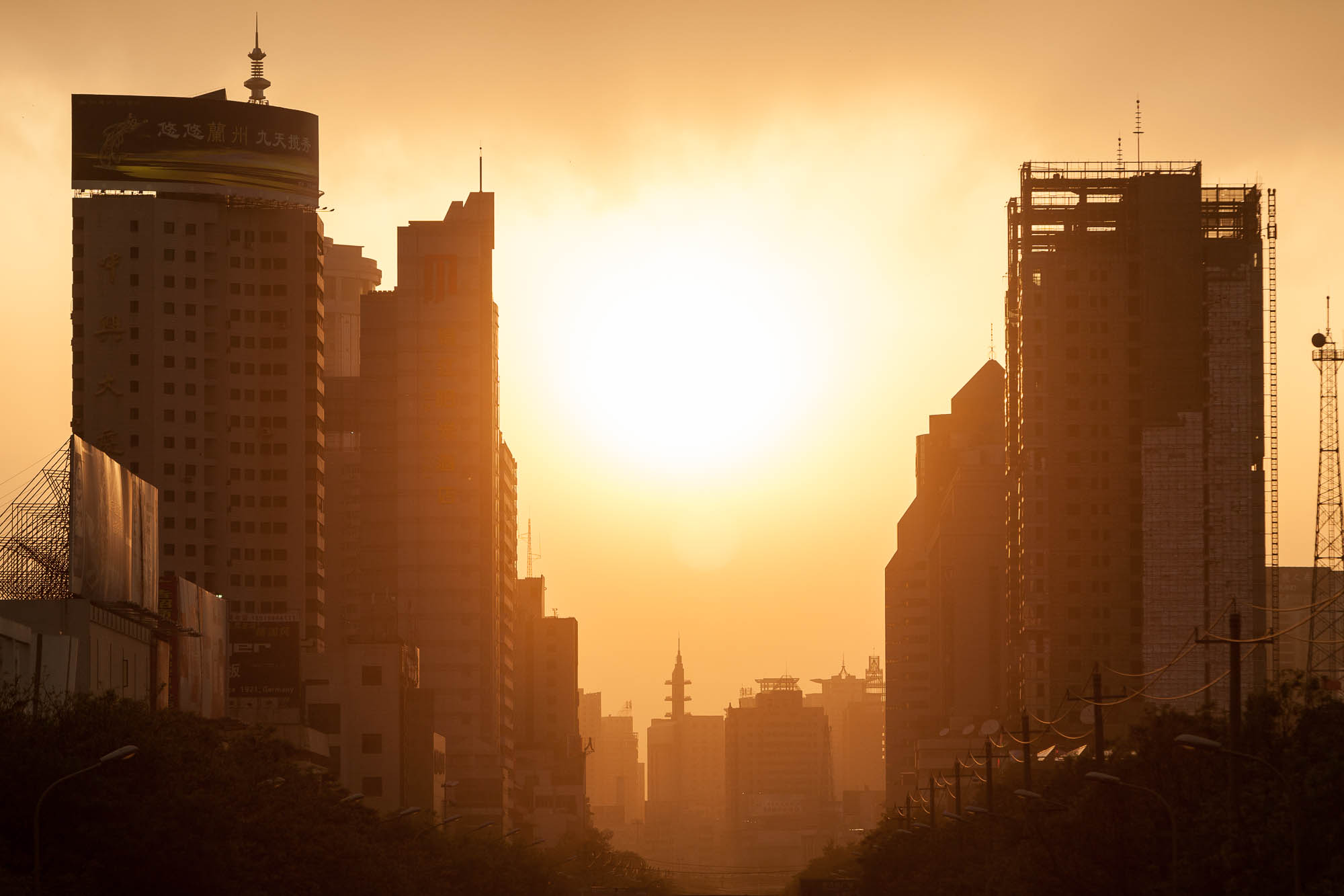 sunset in Lanzhou