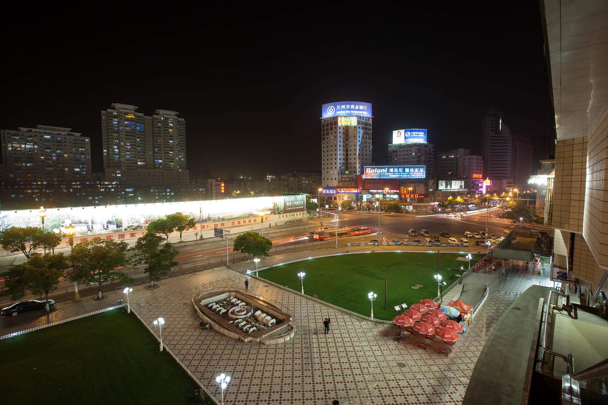 Lanzhou at night