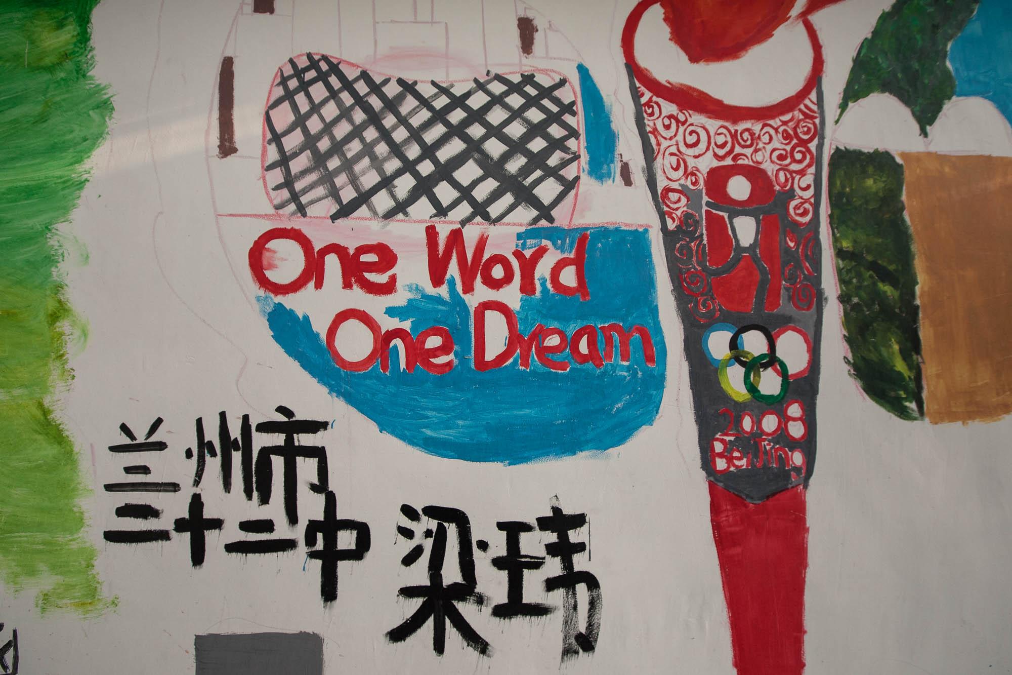 one word one dream
