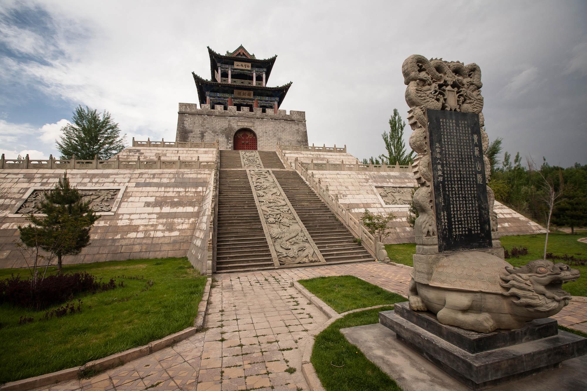 Qinglongshan