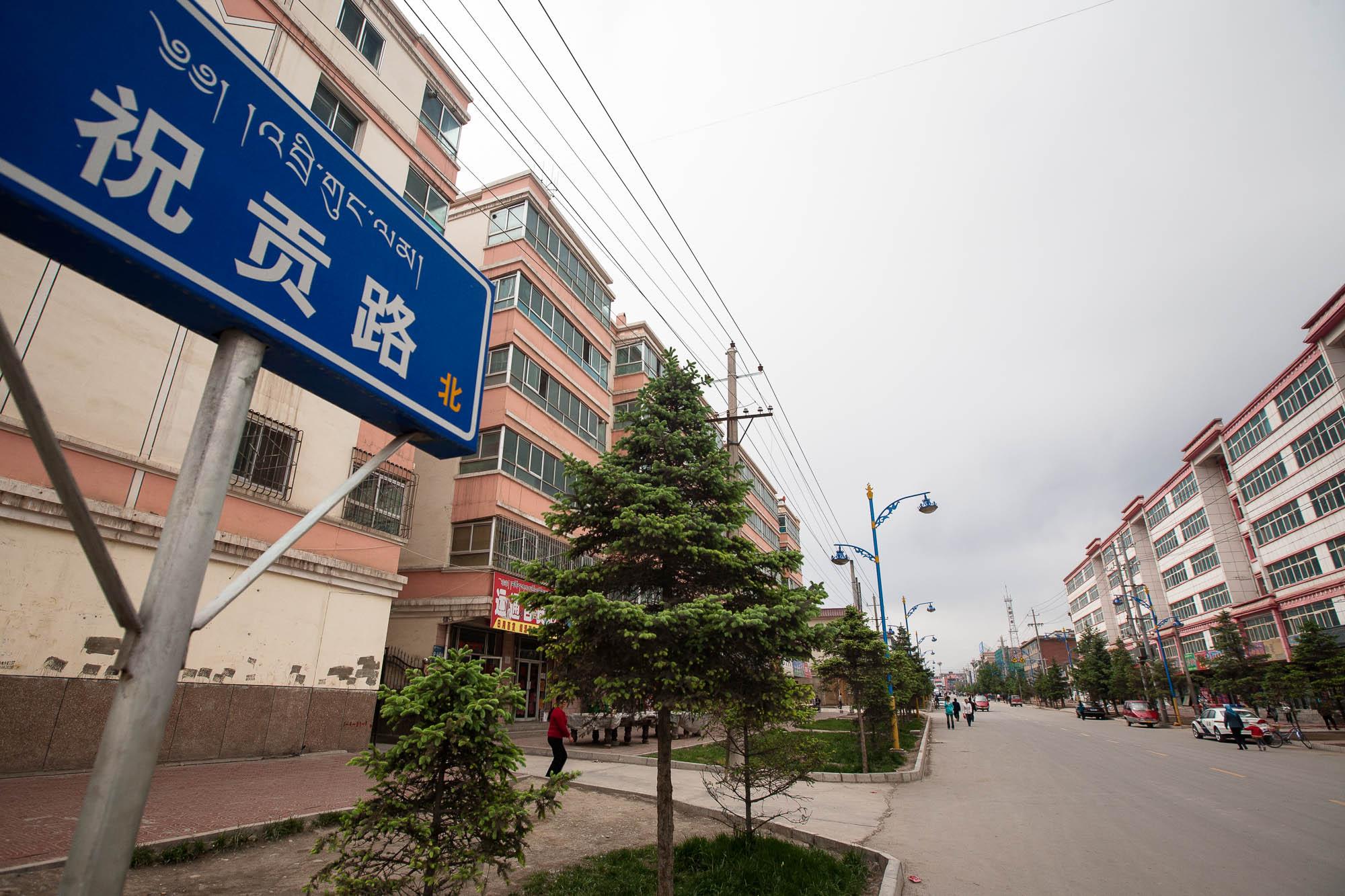 Tianzhu