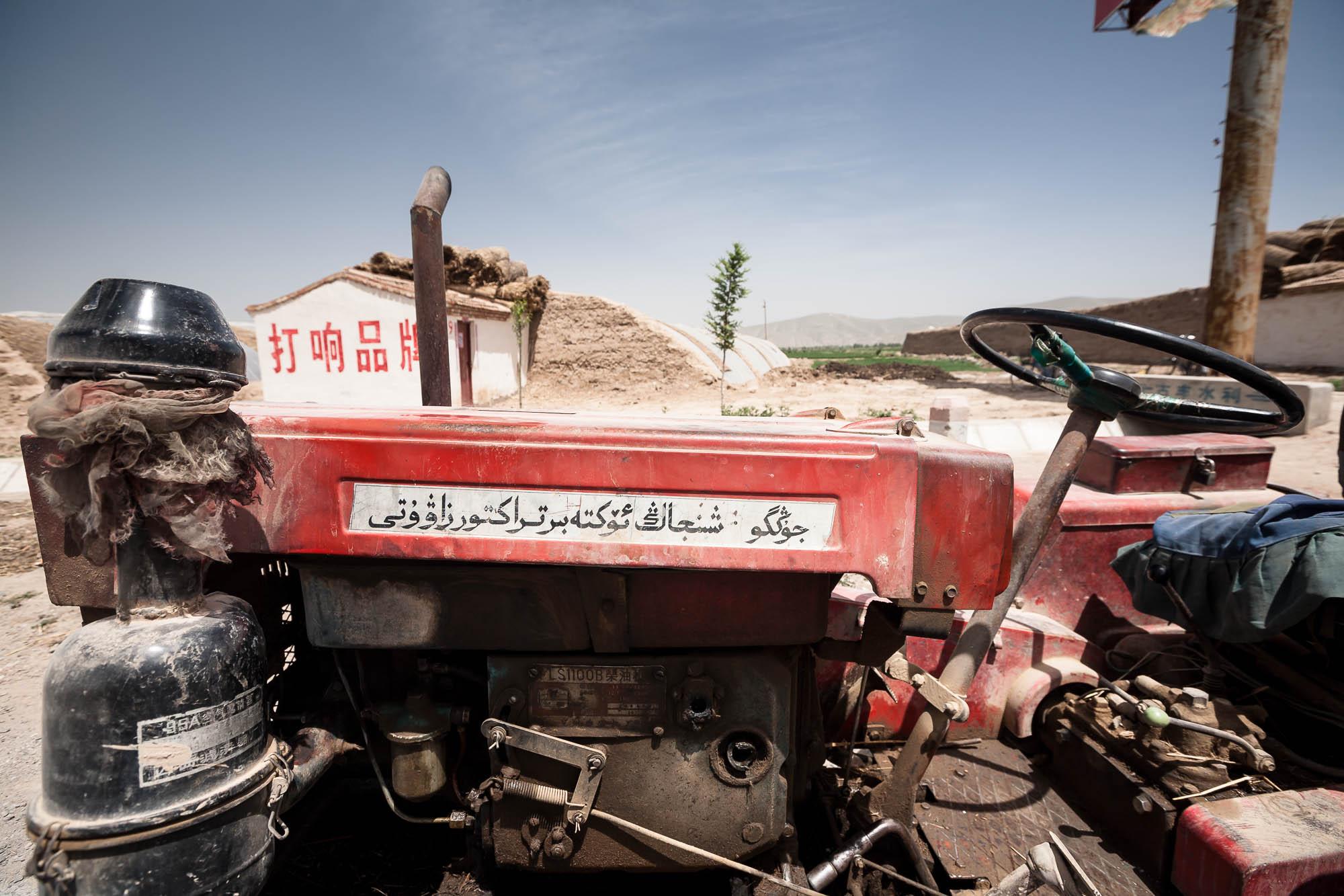 October Tractor Factory Xinjiang, China