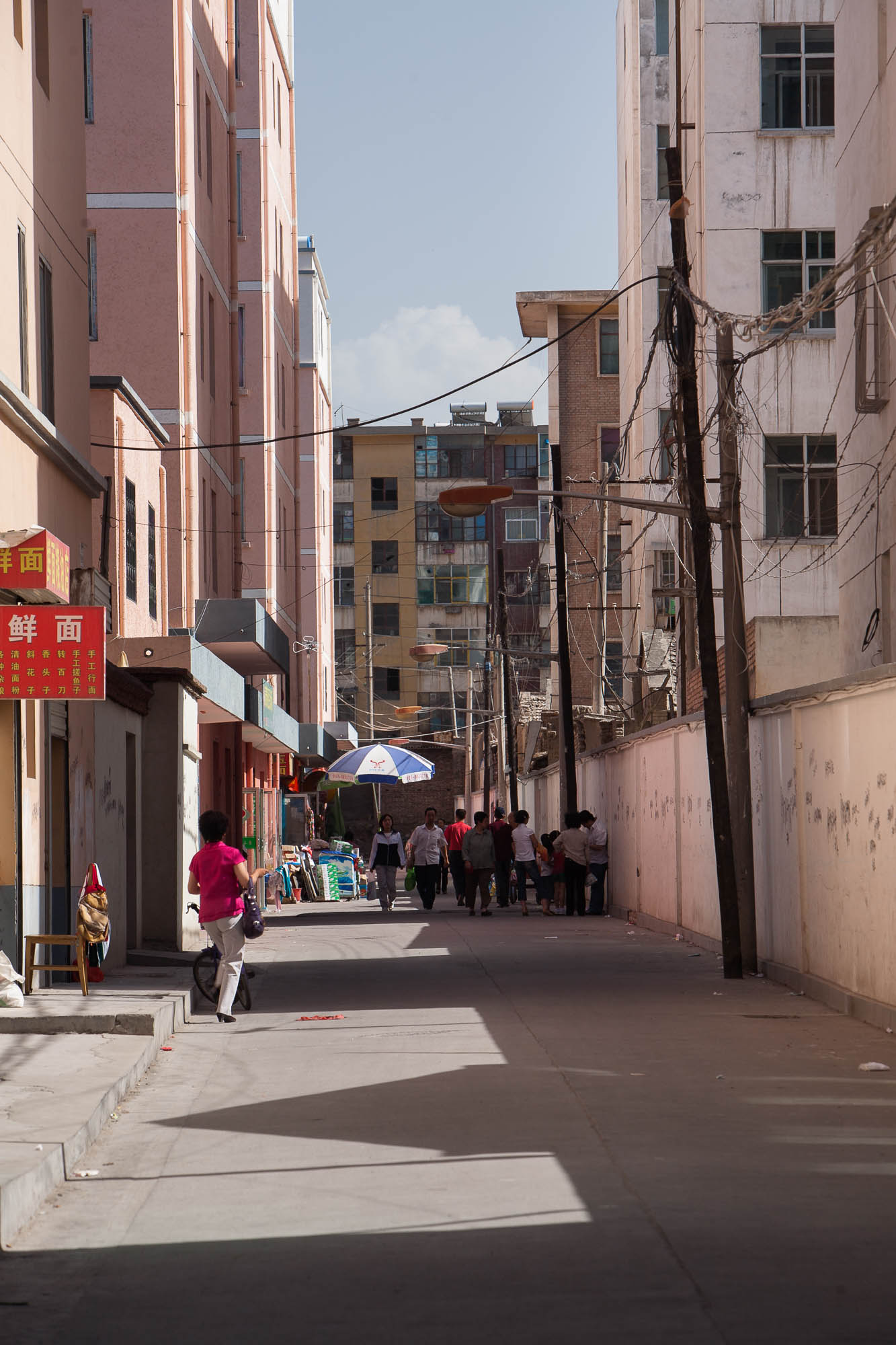 alley in Wuwei