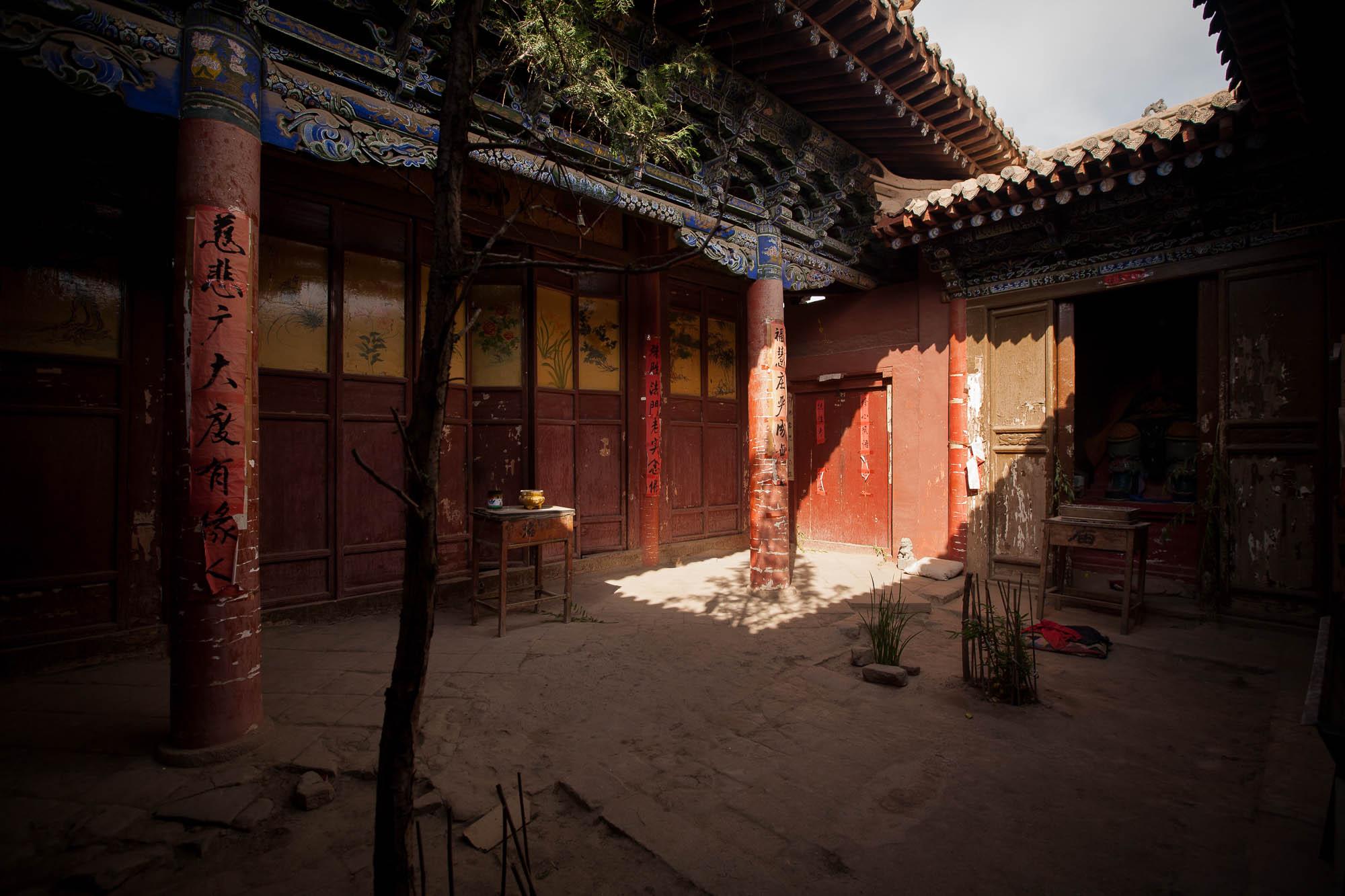 temple court