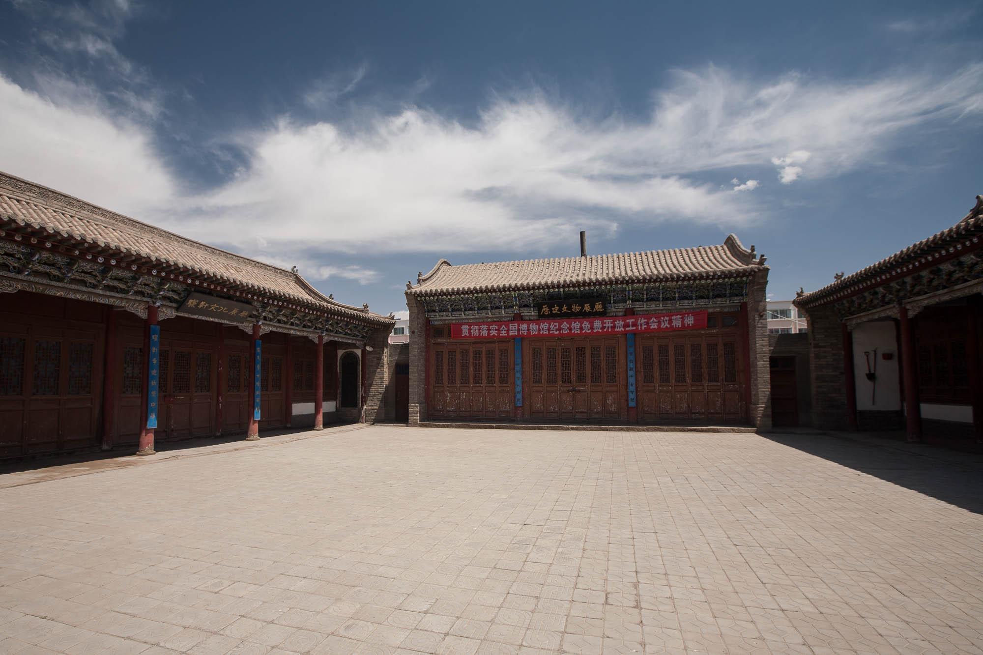 Donghui Palace