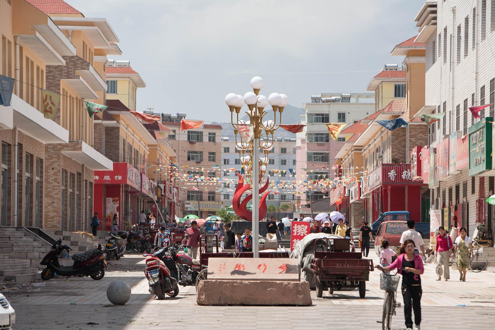 Yongchang street
