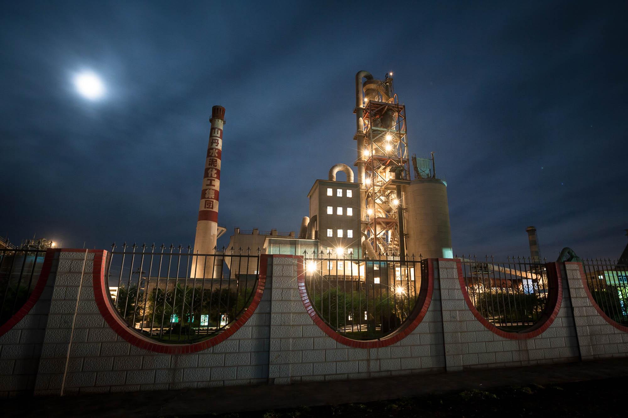 cement factory near Shandan