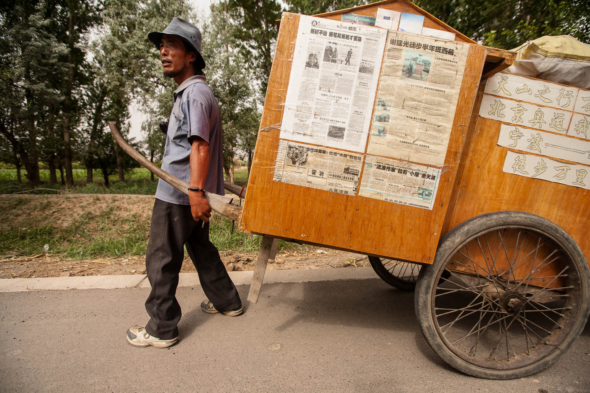 cart with newspaper clippings