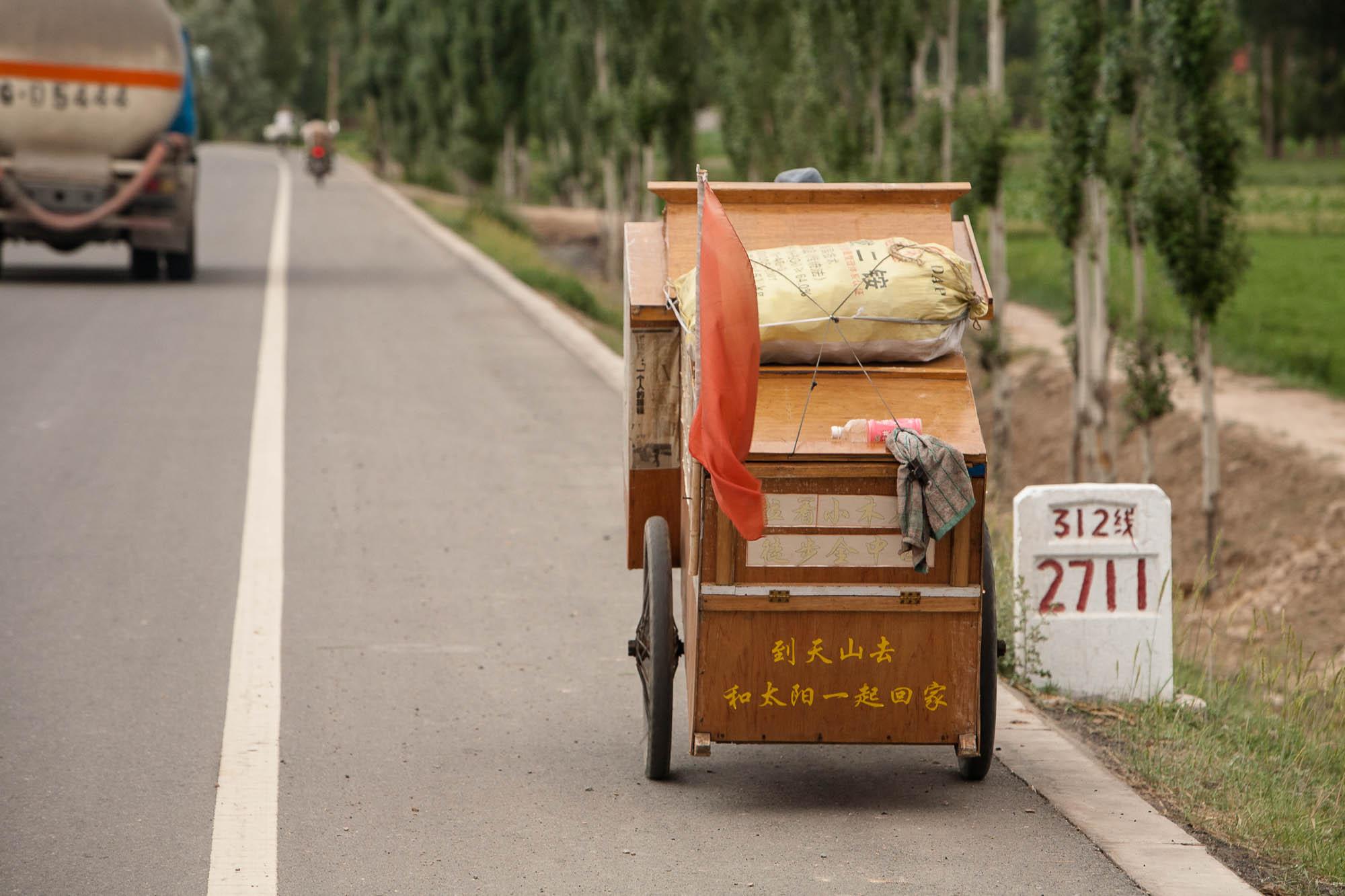 Teacher Xie's cart