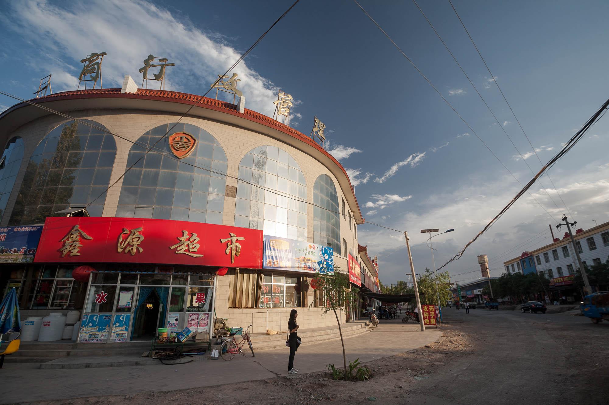 Shajingzi