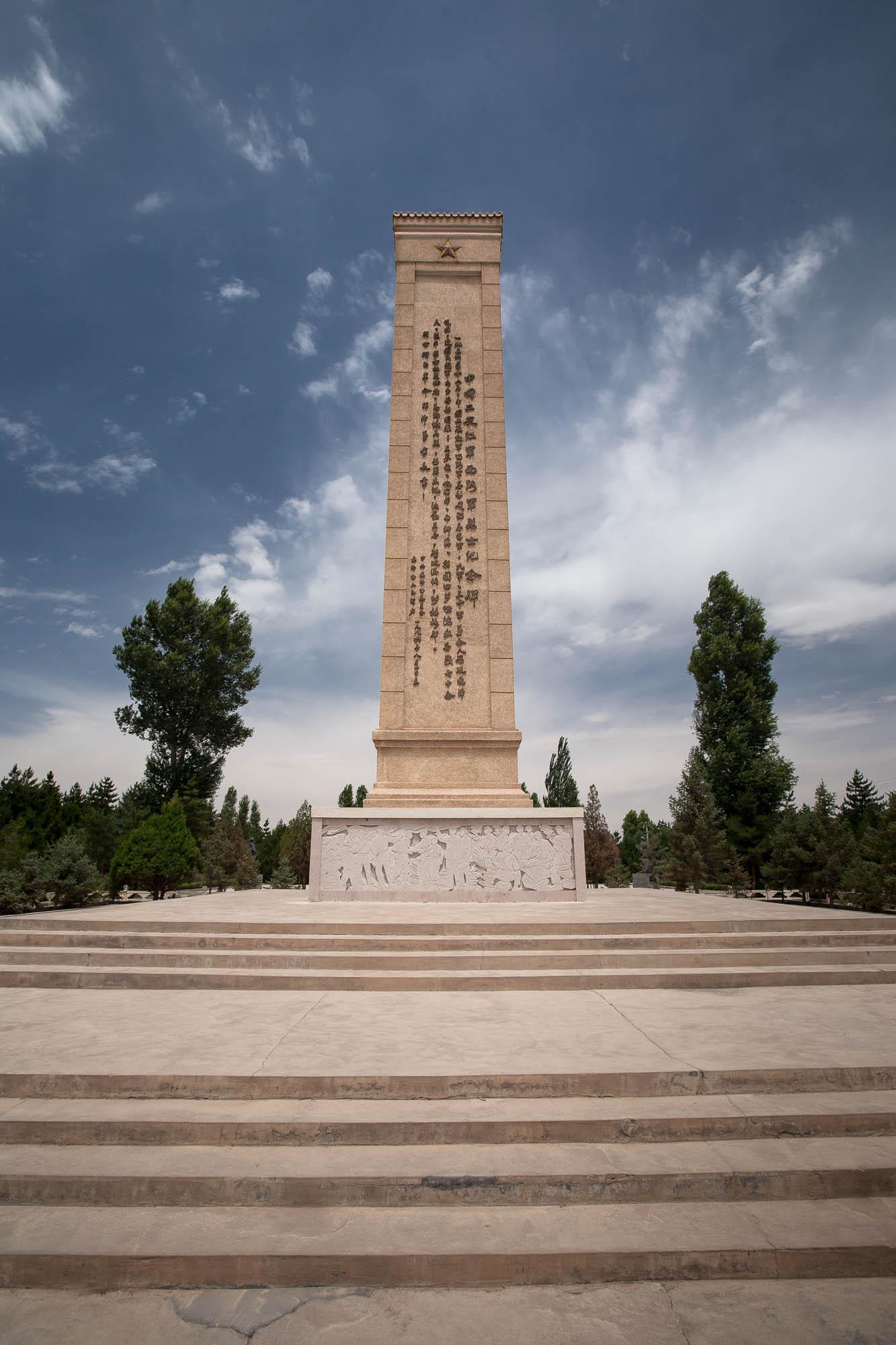 Western Army Memorial