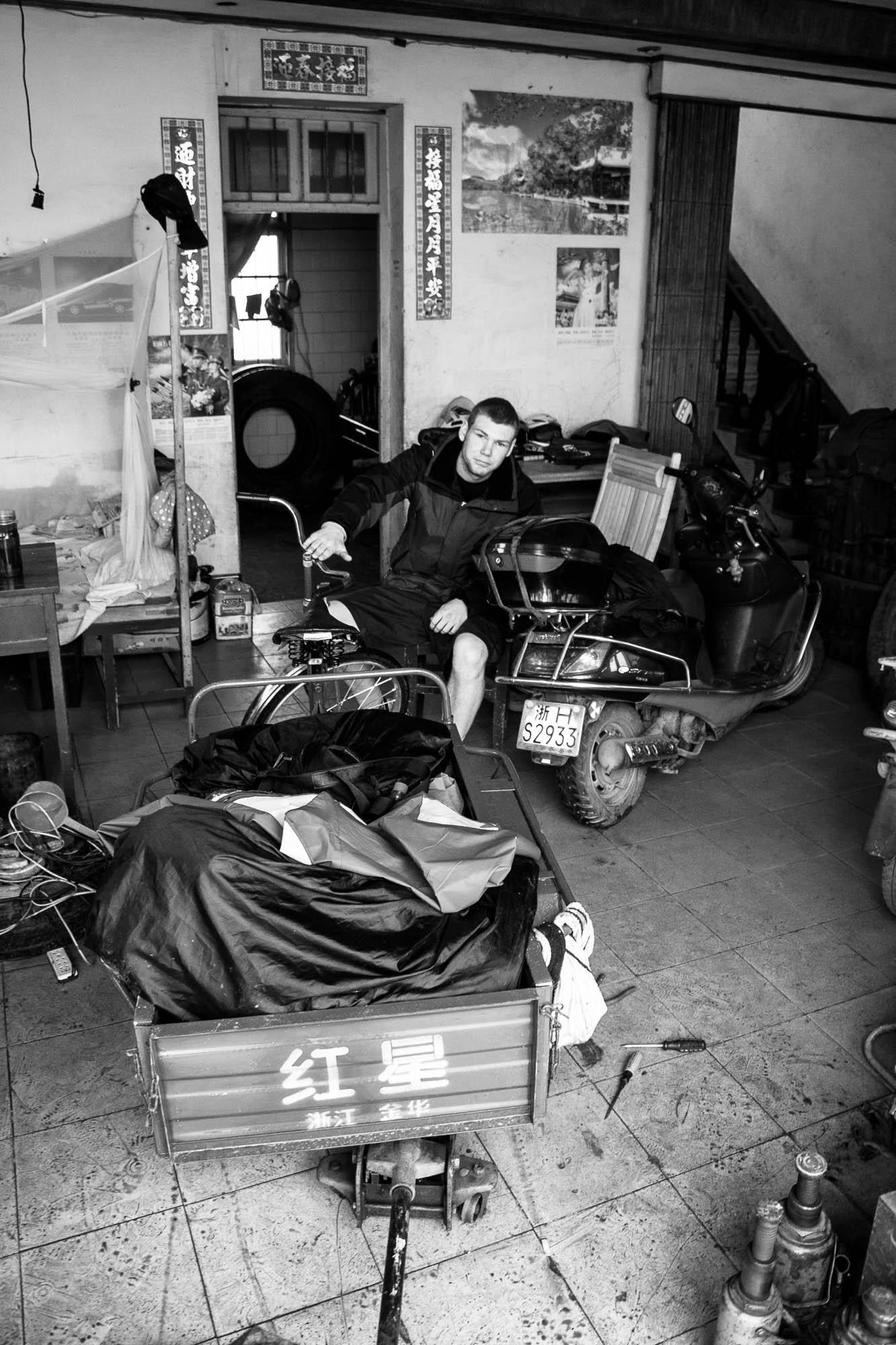 repair shop 2006