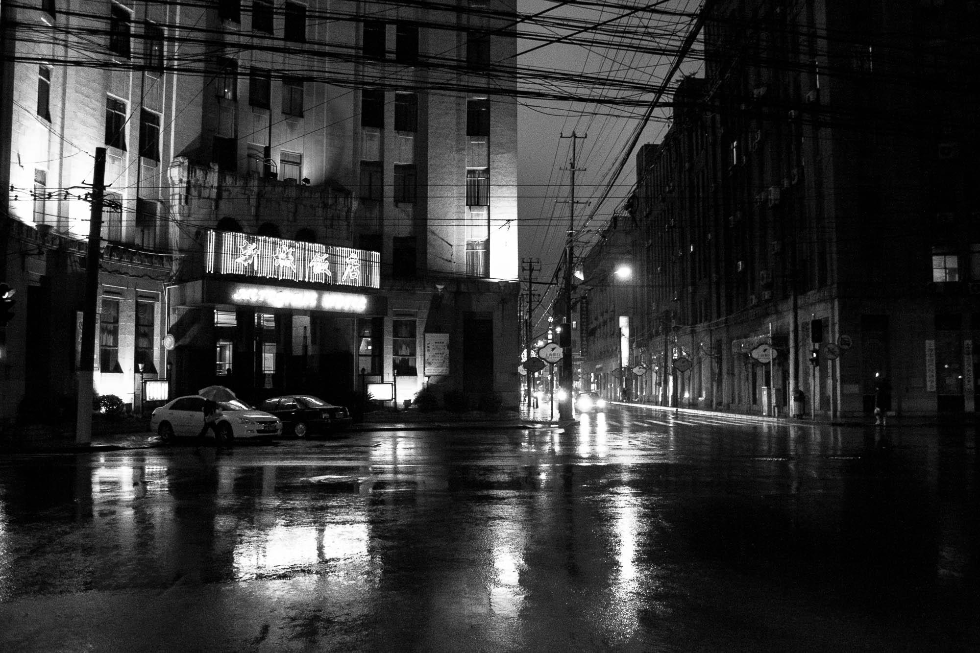 Shanghai 2006