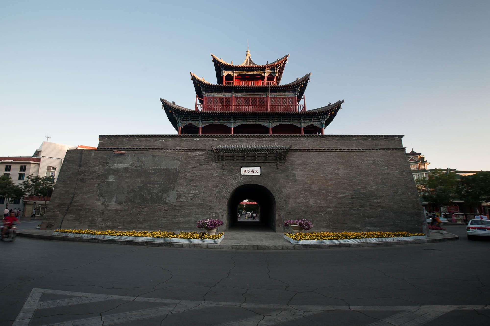 Jiuquan Drum Tower