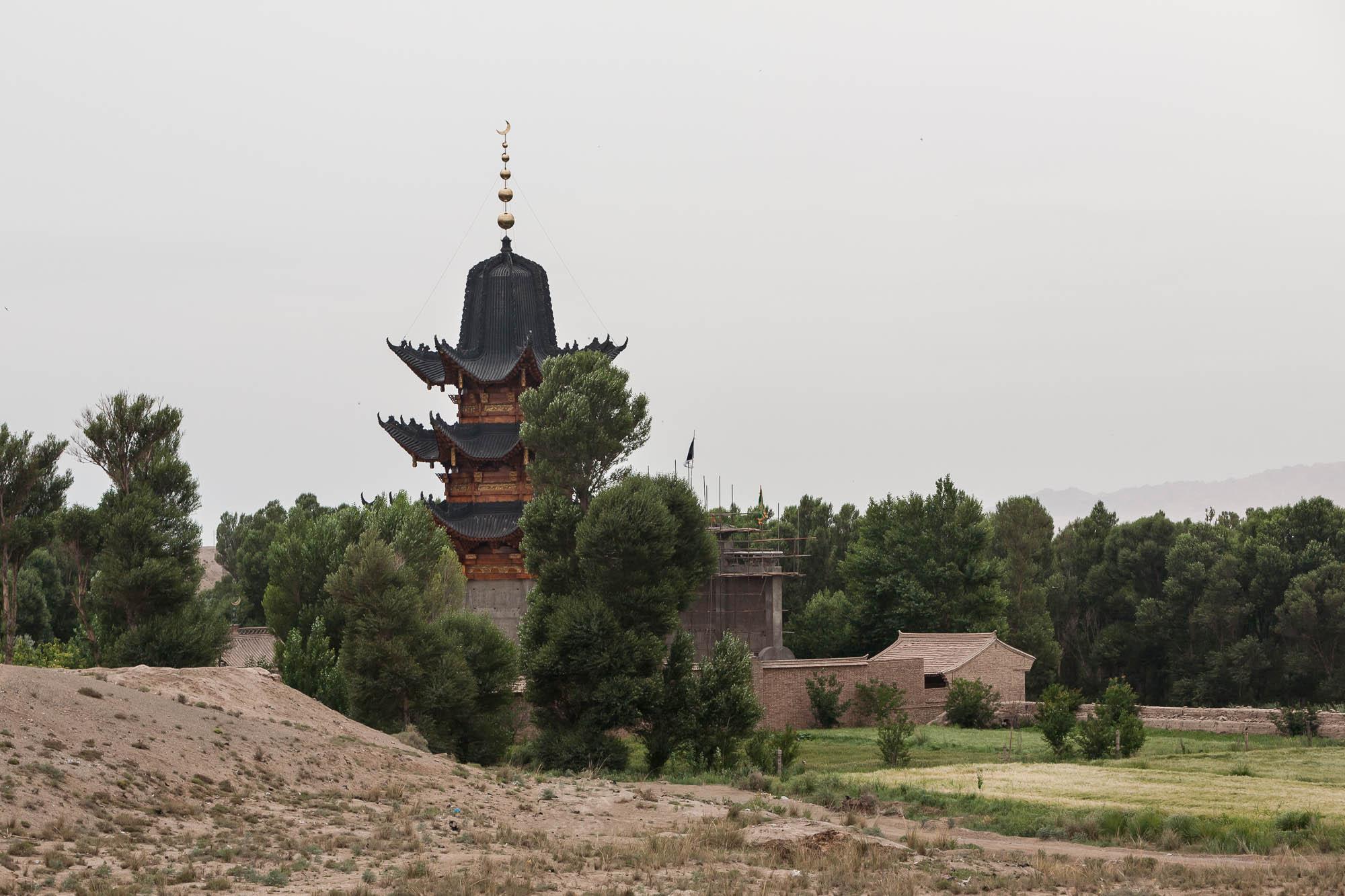 Wuaisi Gongbei