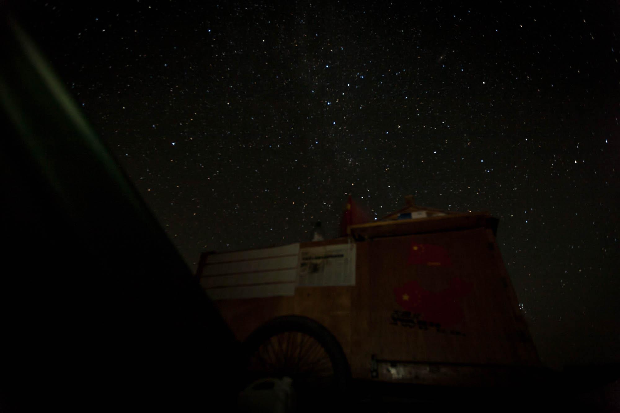 nightly camp