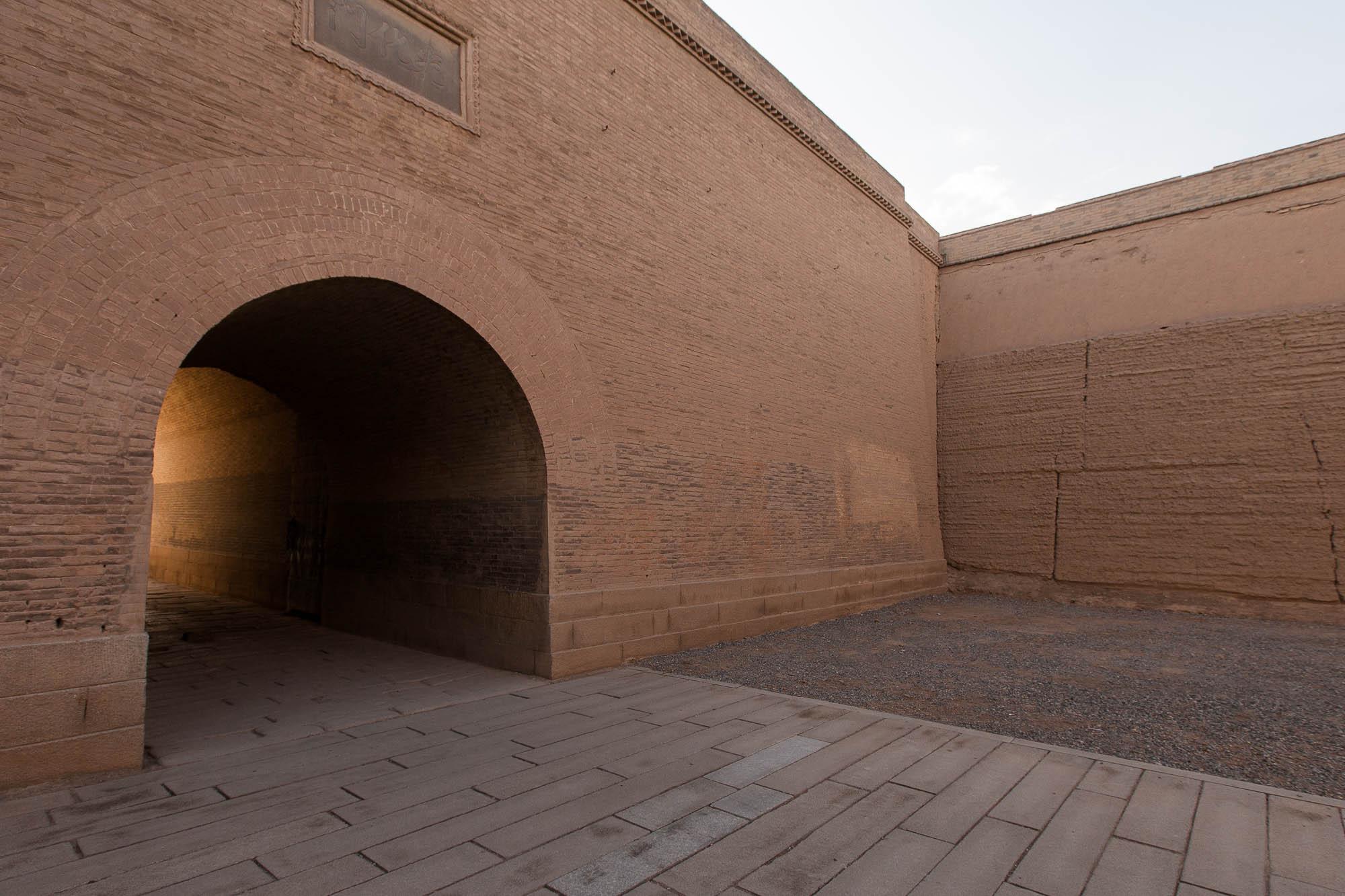 within Jiayuguan Fort