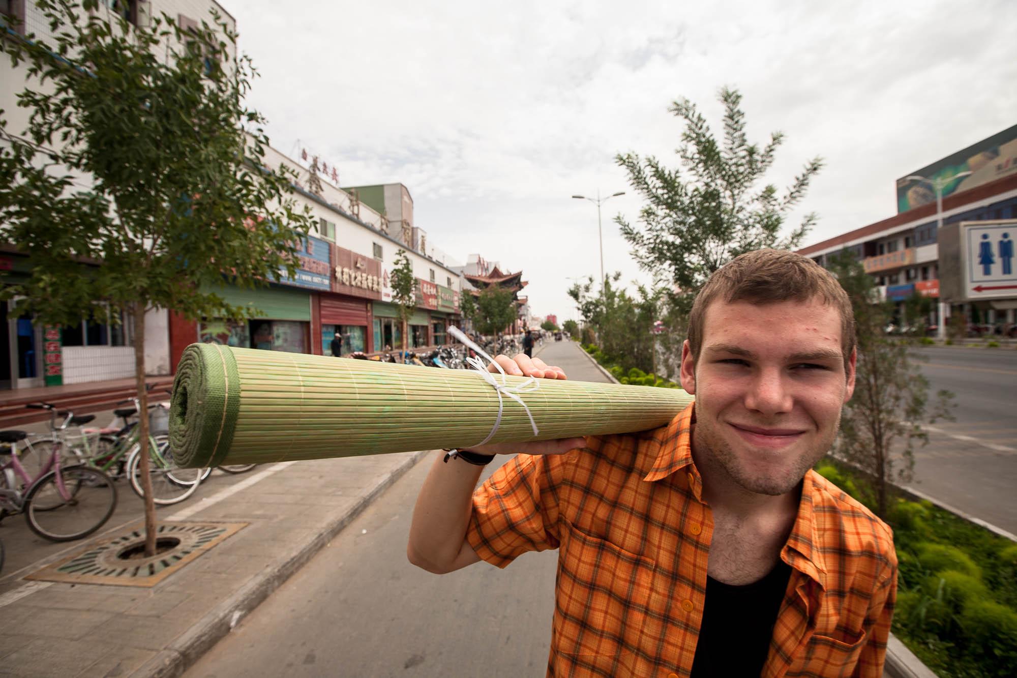 buying a bamboo mat