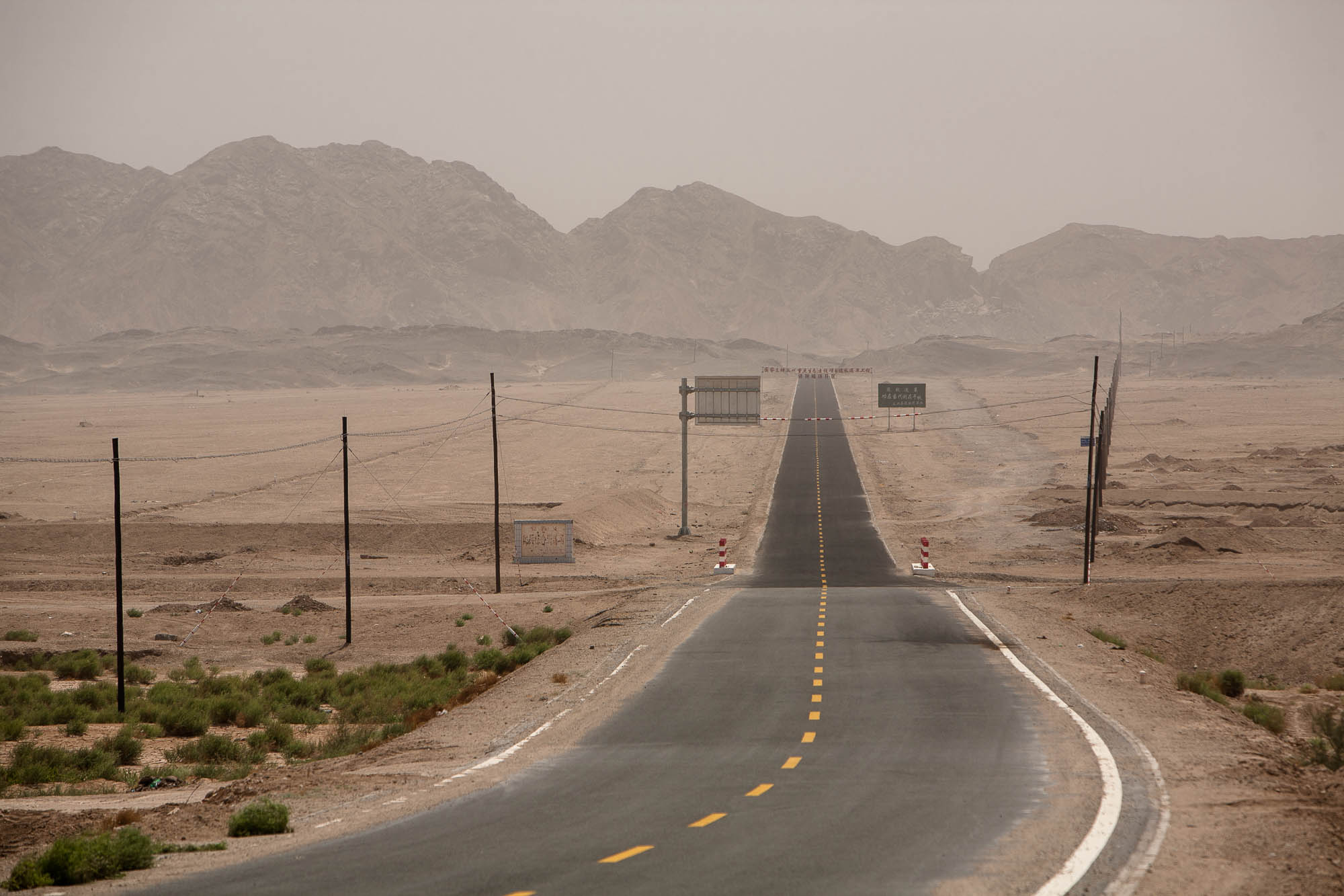road to Dunhuang