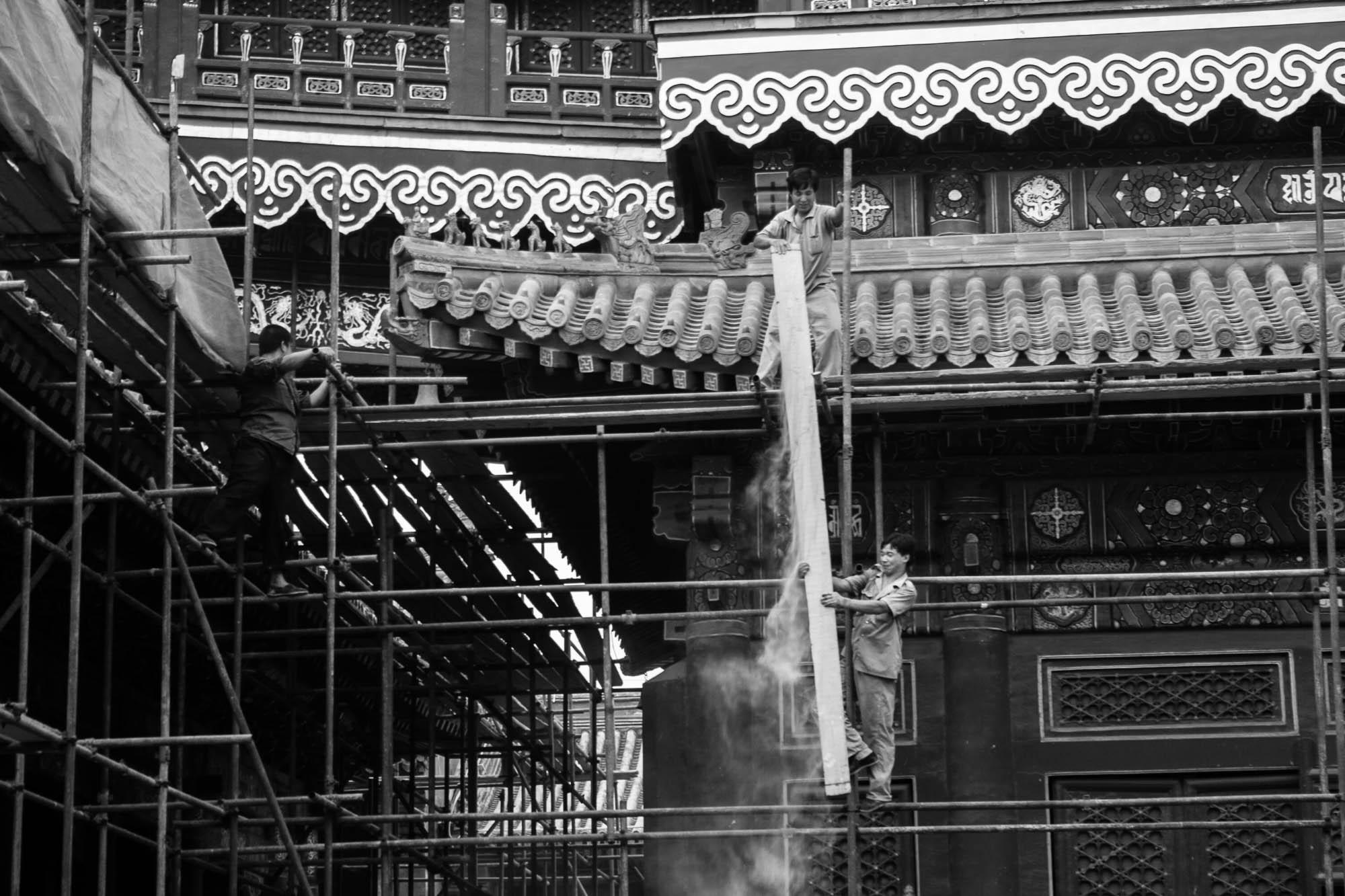 Yonghegong Lama Temple in 2005