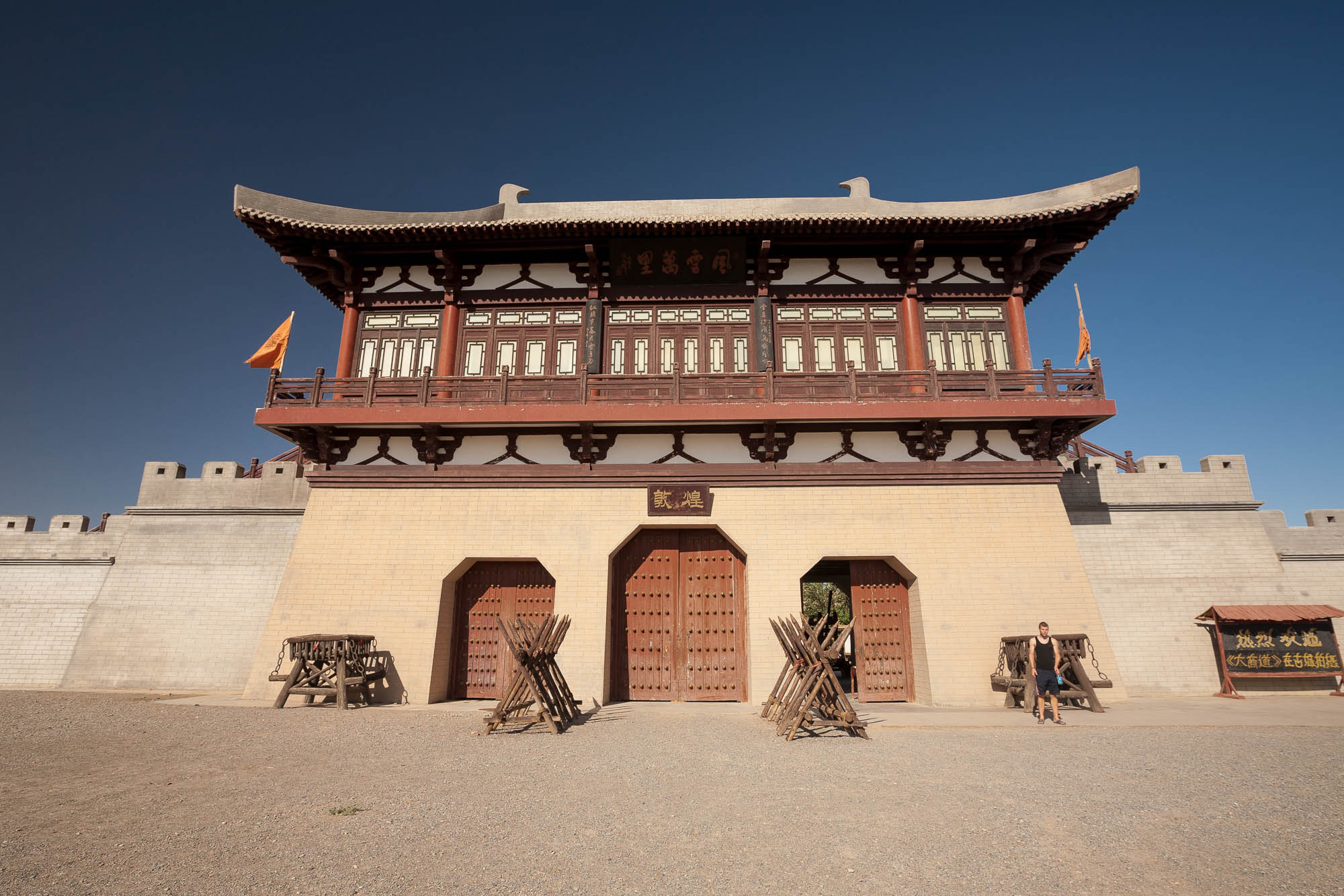 Dunhuang Film Set