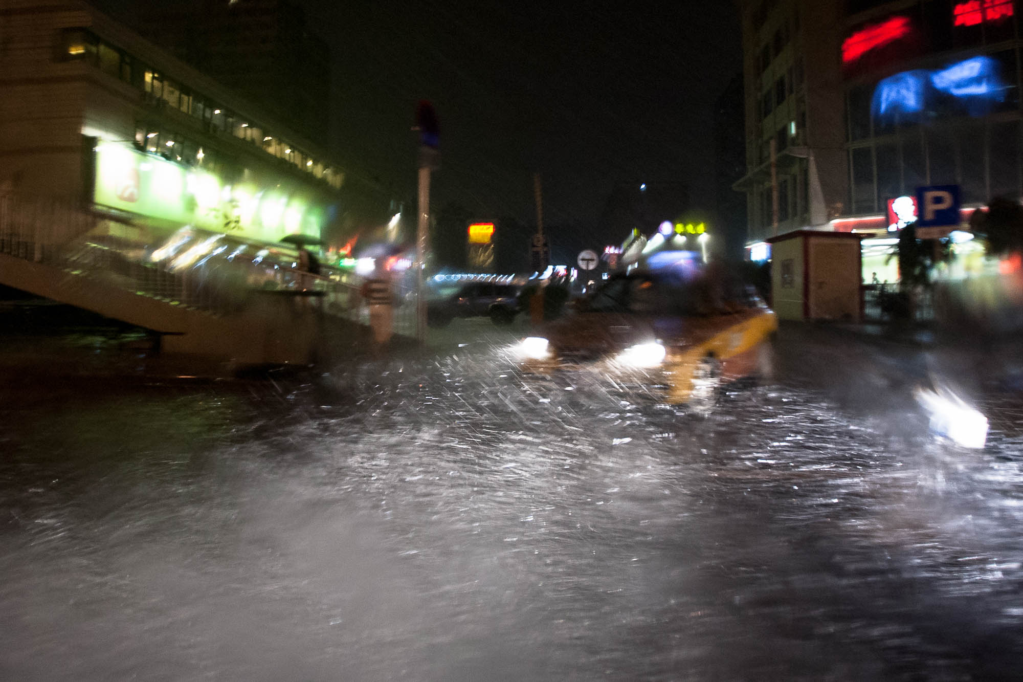 colossal rains