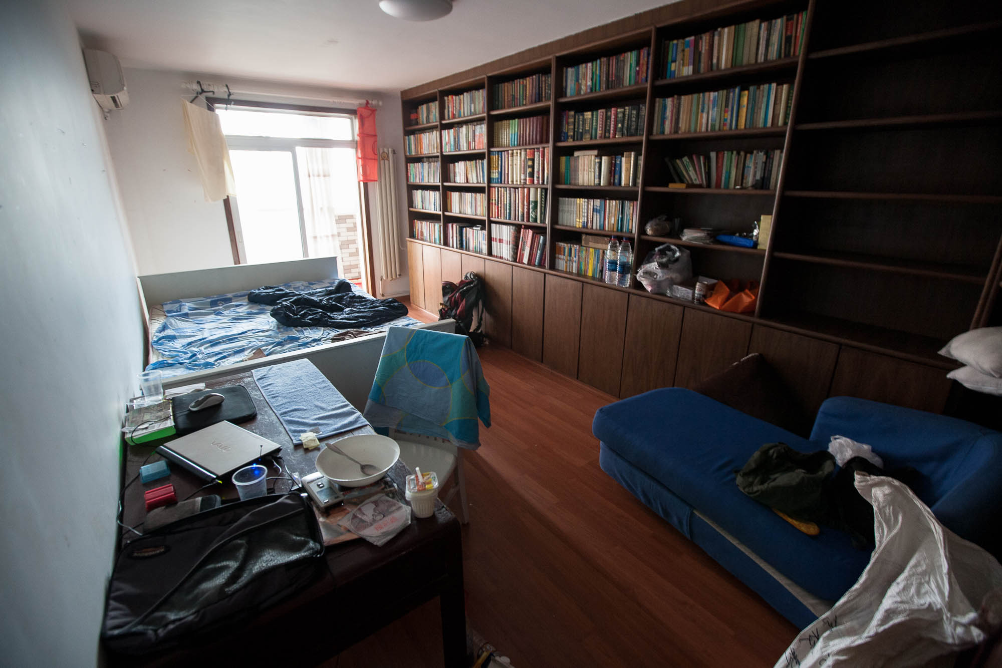 room in Beijing
