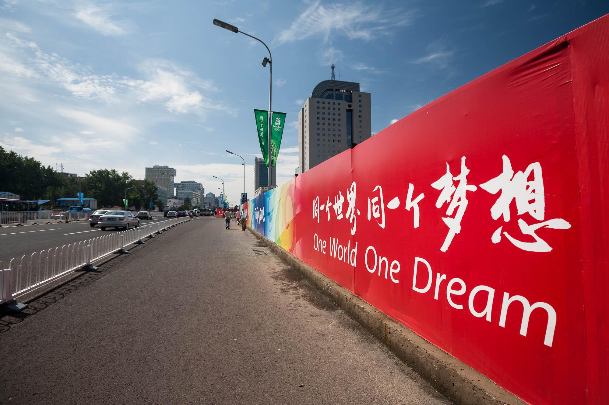 one world one dream