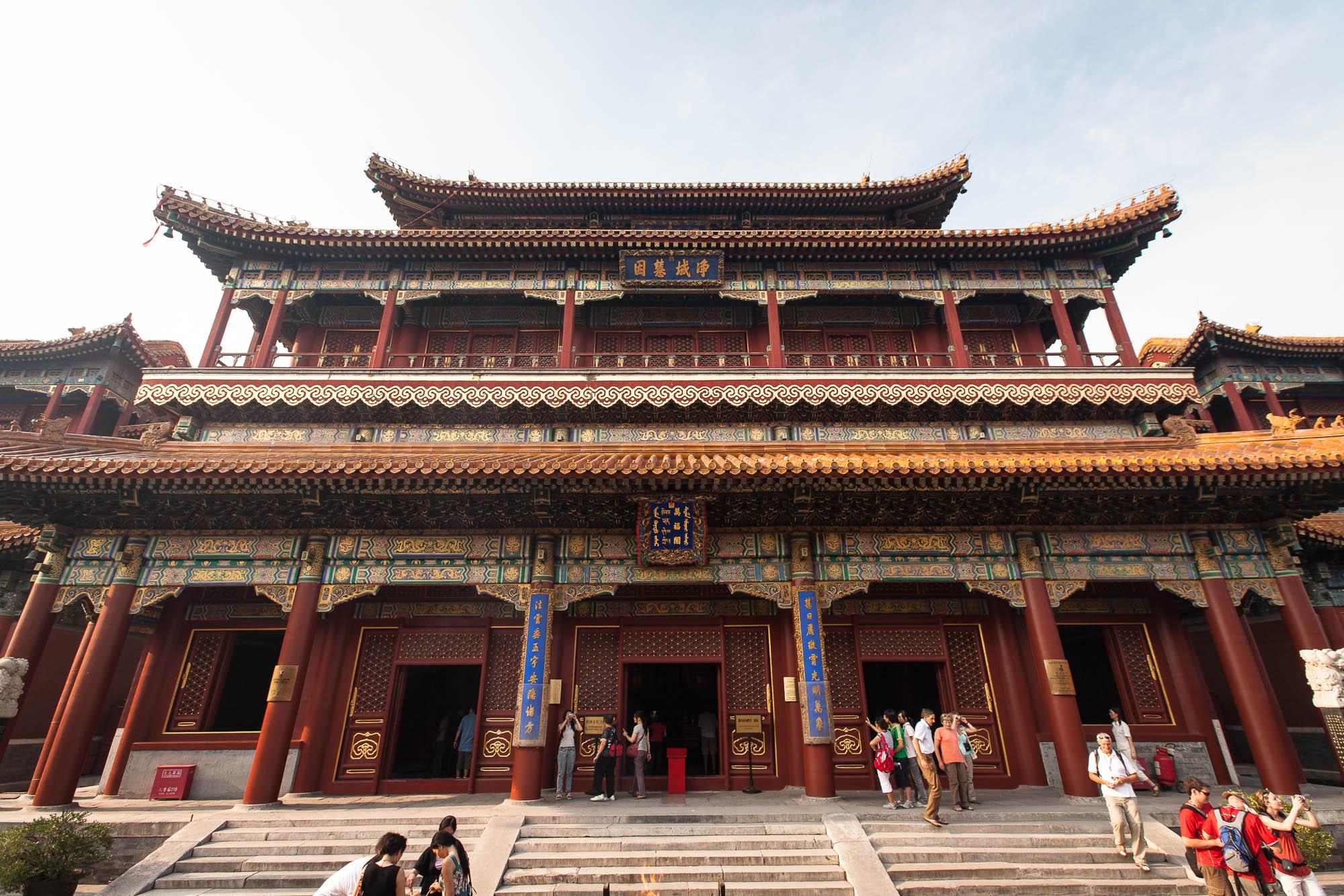 Yonghegong gate