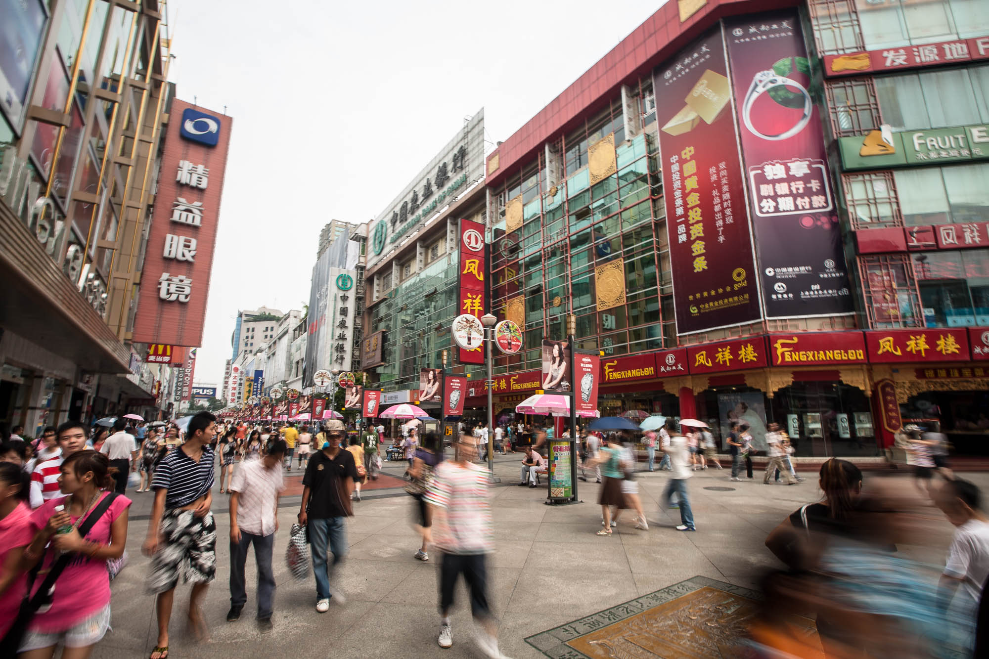 Chengdu shopping street