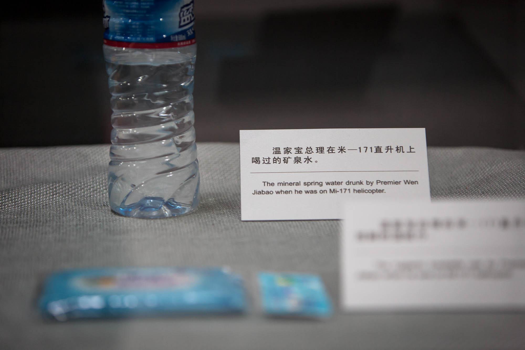 Wen's water