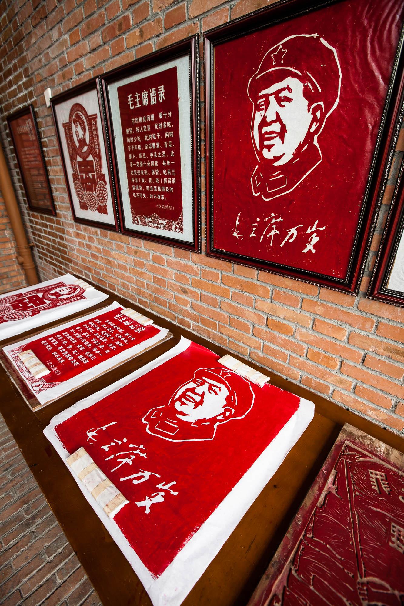 Maoist propaganda