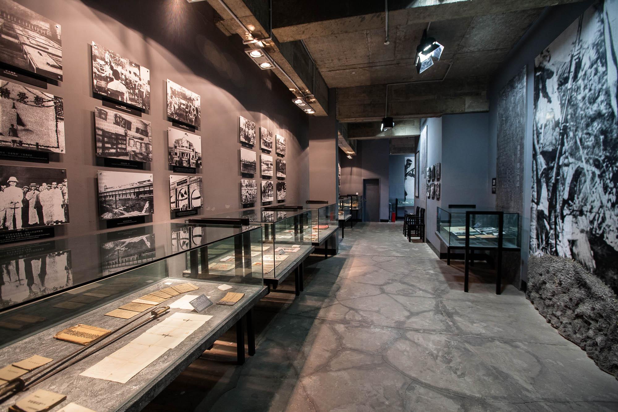 war exhibition